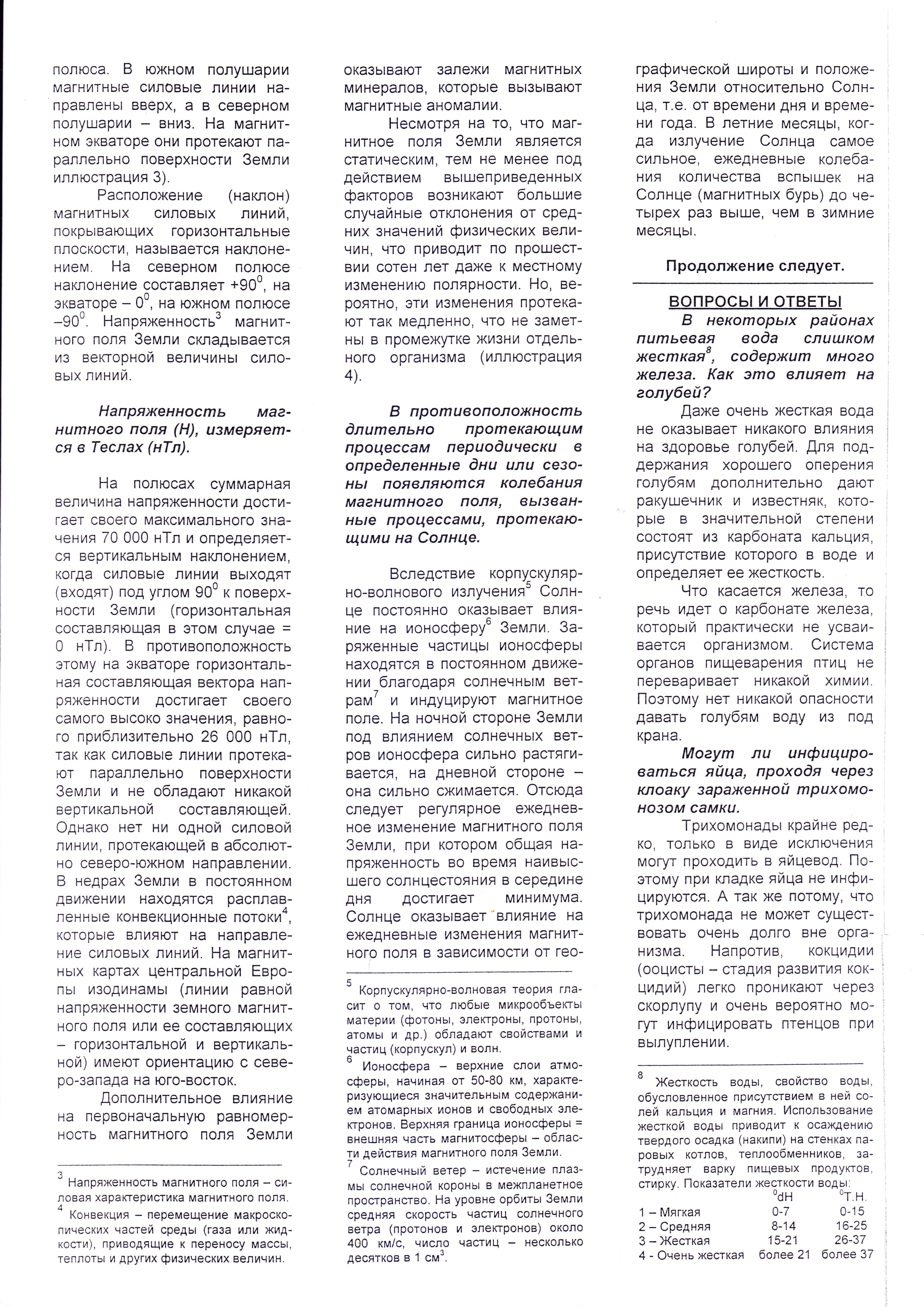 http://forumupload.ru/uploads/0012/5a/ef/2/189938.jpg