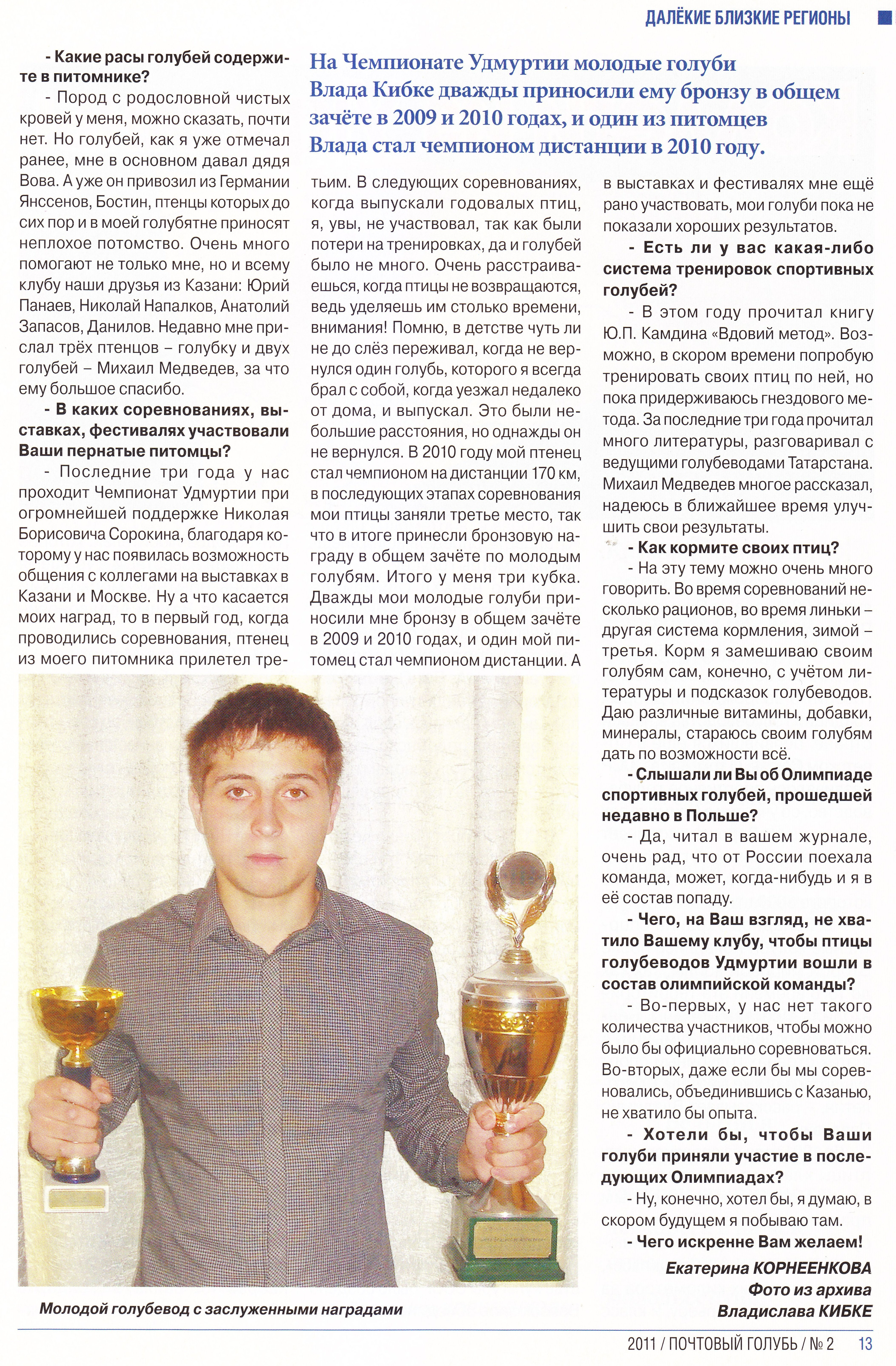 http://forumupload.ru/uploads/0012/5a/ef/2/192641.jpg