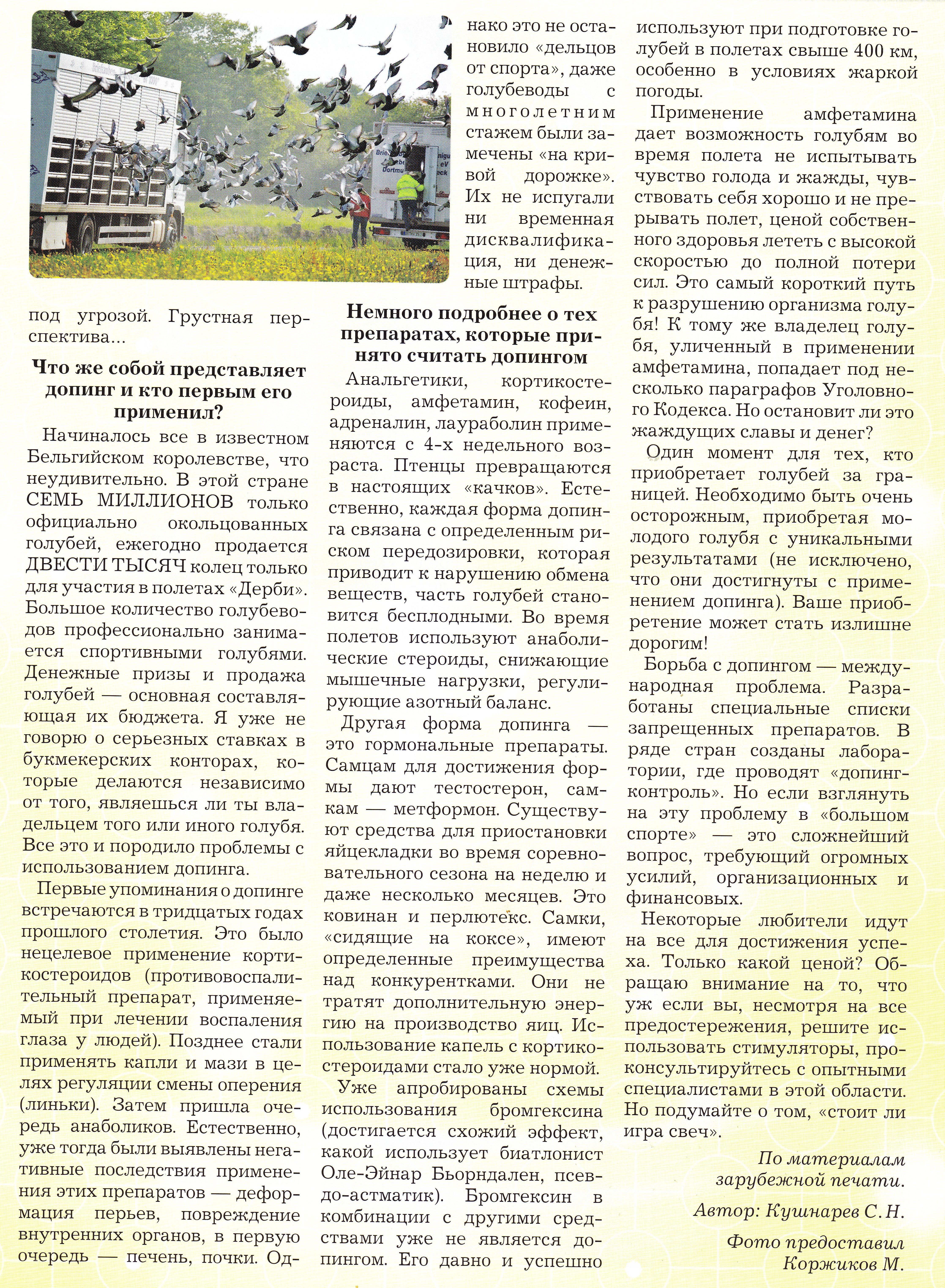 http://forumupload.ru/uploads/0012/5a/ef/2/196445.jpg