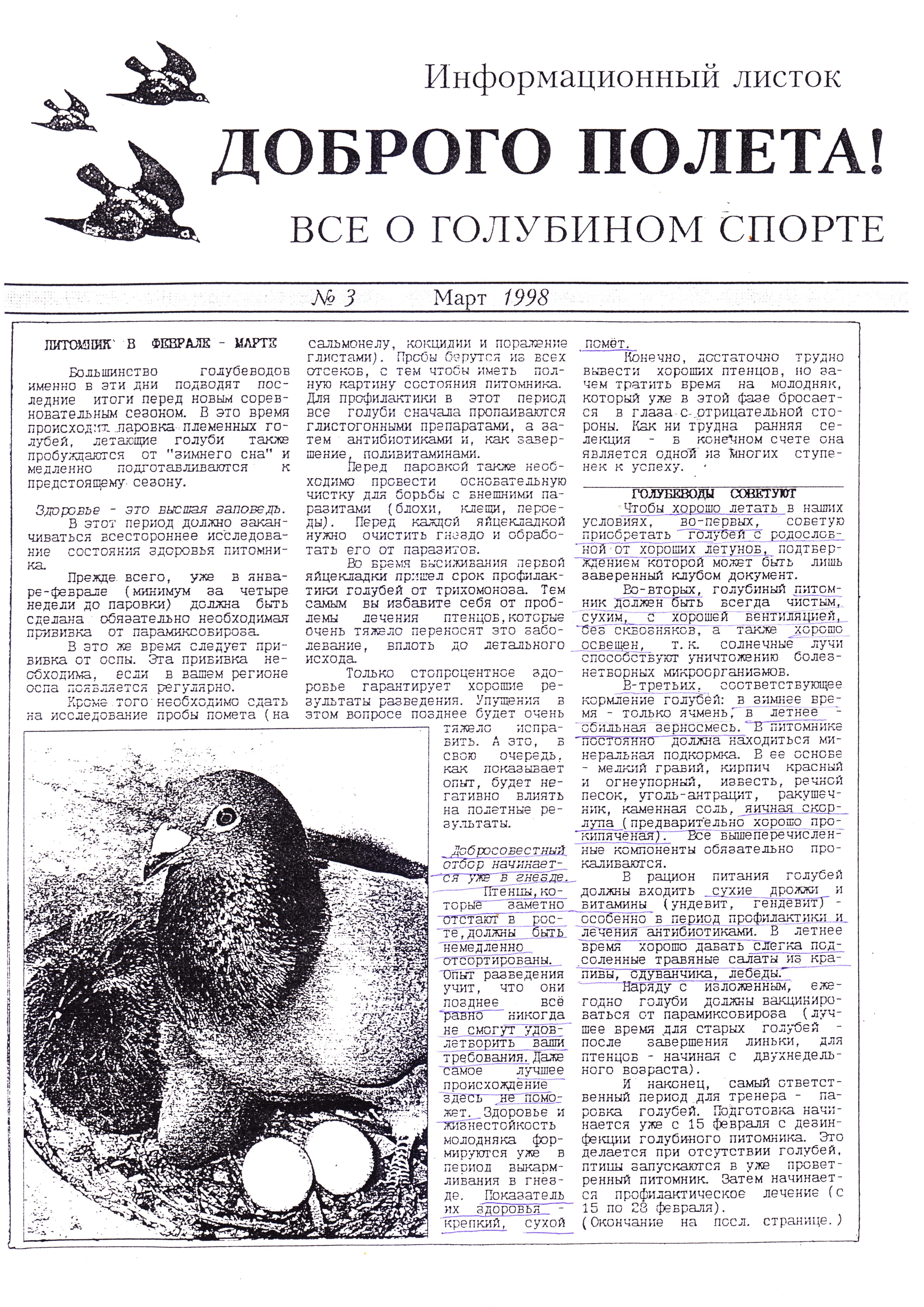 http://forumupload.ru/uploads/0012/5a/ef/2/197186.jpg