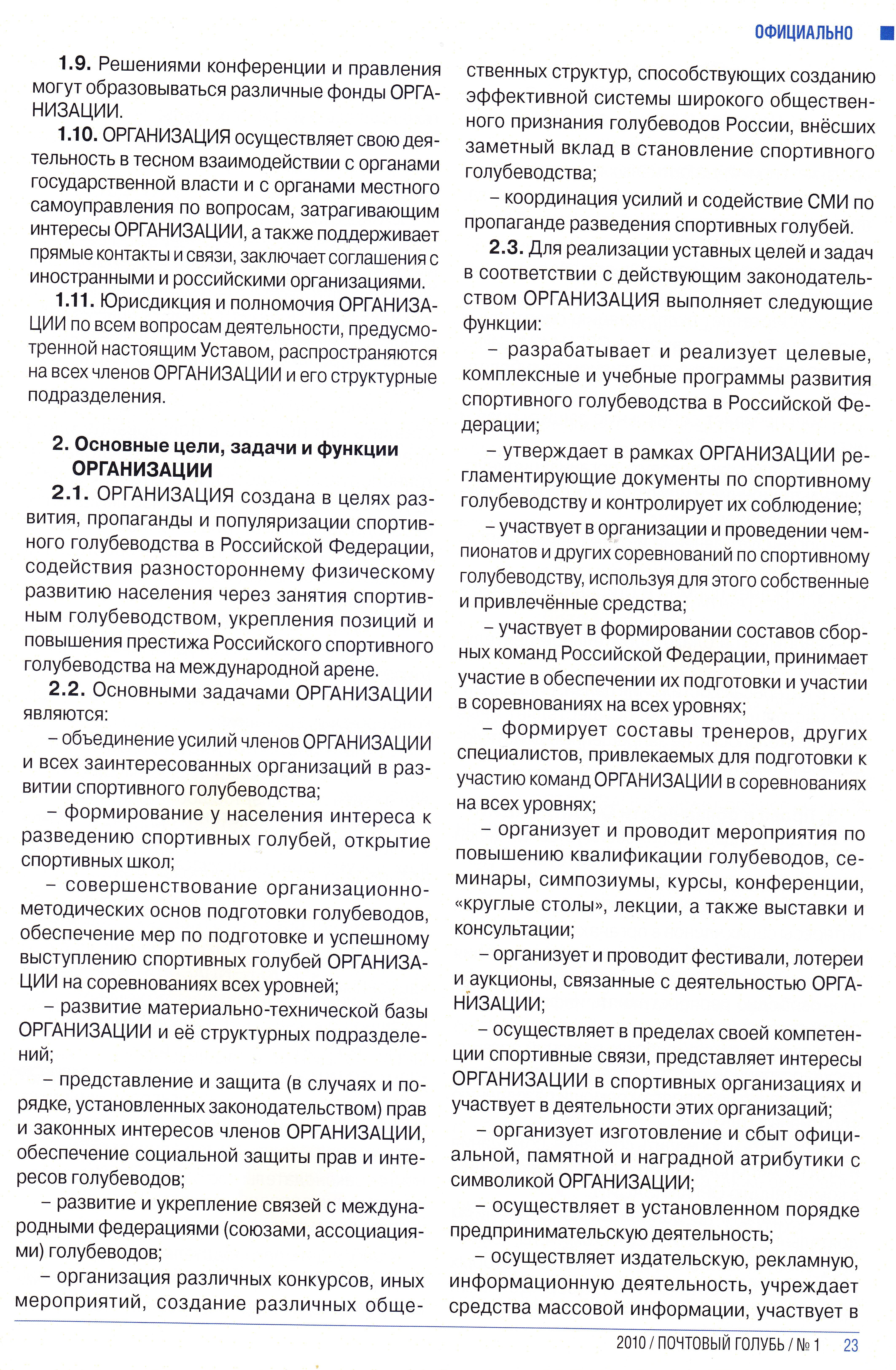 http://forumupload.ru/uploads/0012/5a/ef/2/230748.jpg