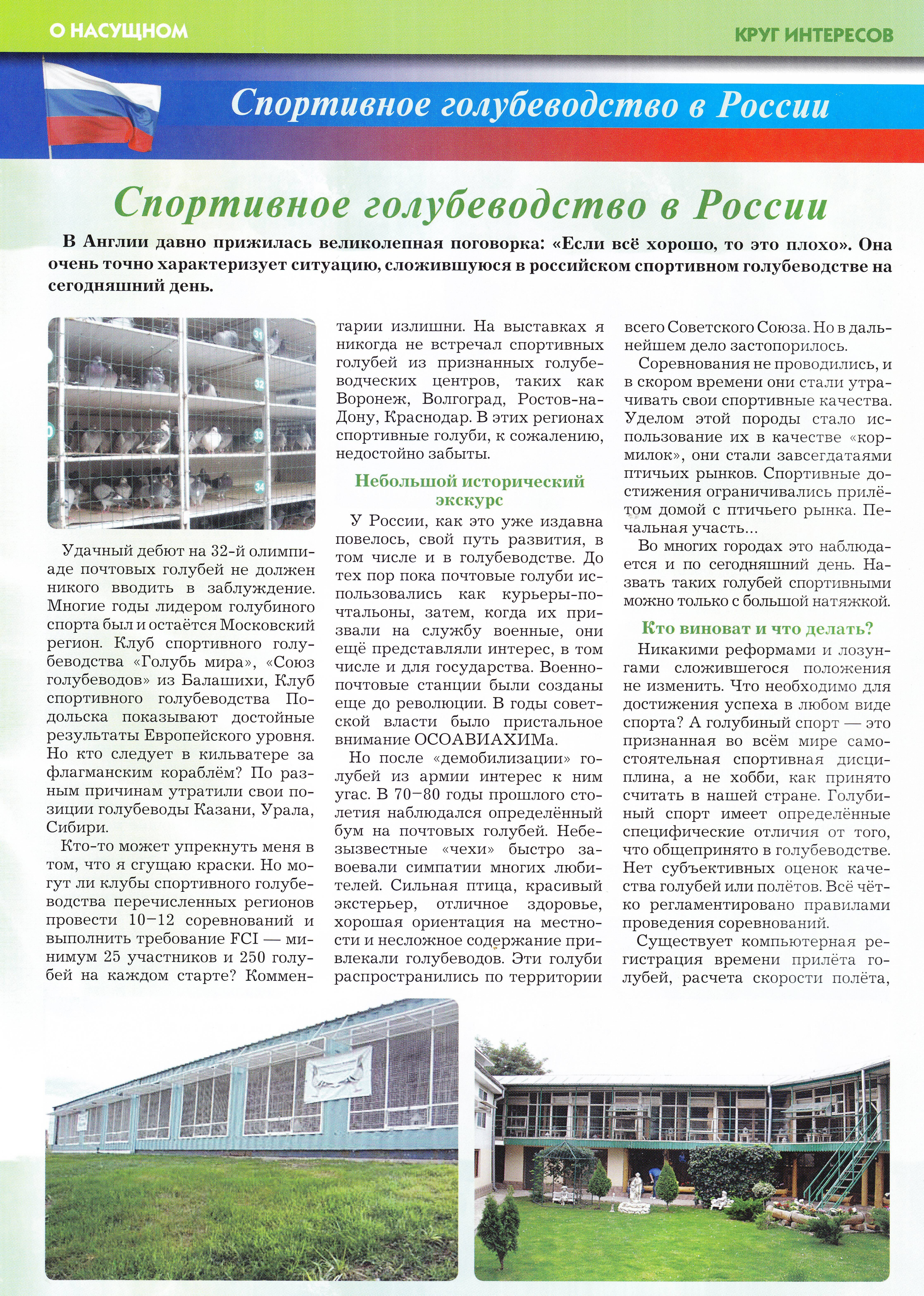 http://forumupload.ru/uploads/0012/5a/ef/2/241003.jpg