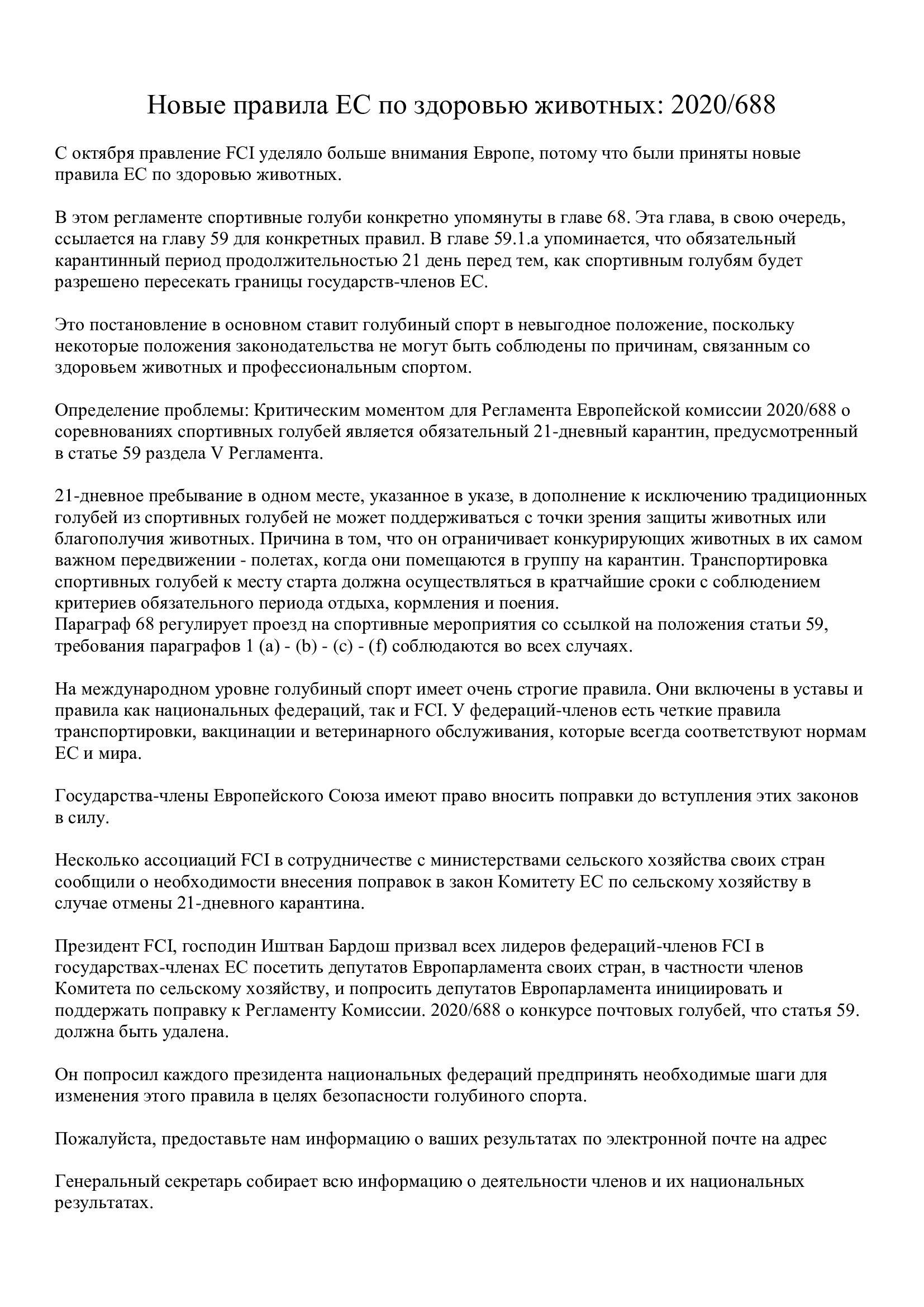 http://forumupload.ru/uploads/0012/5a/ef/2/269179.jpg