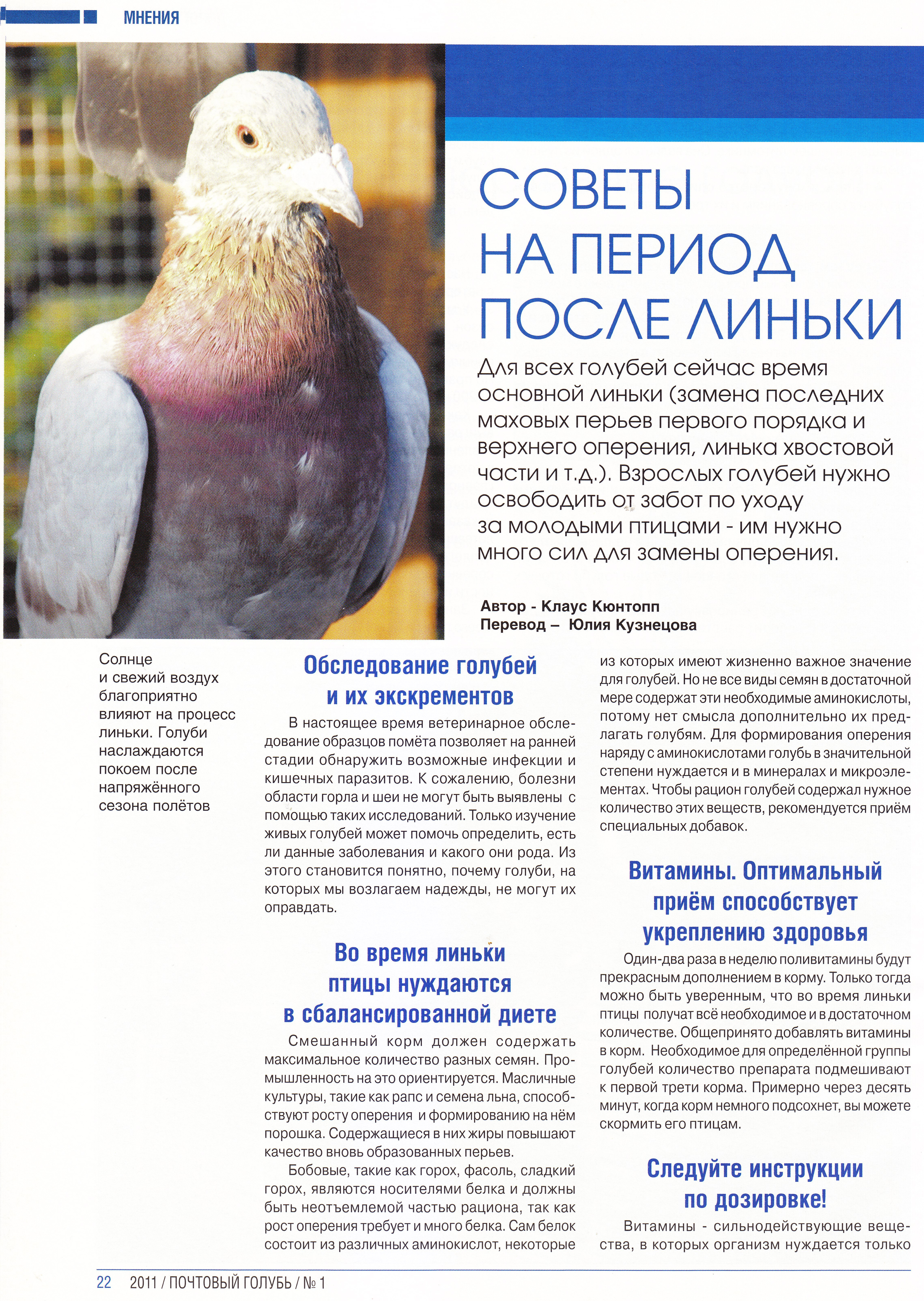 http://forumupload.ru/uploads/0012/5a/ef/2/279627.jpg