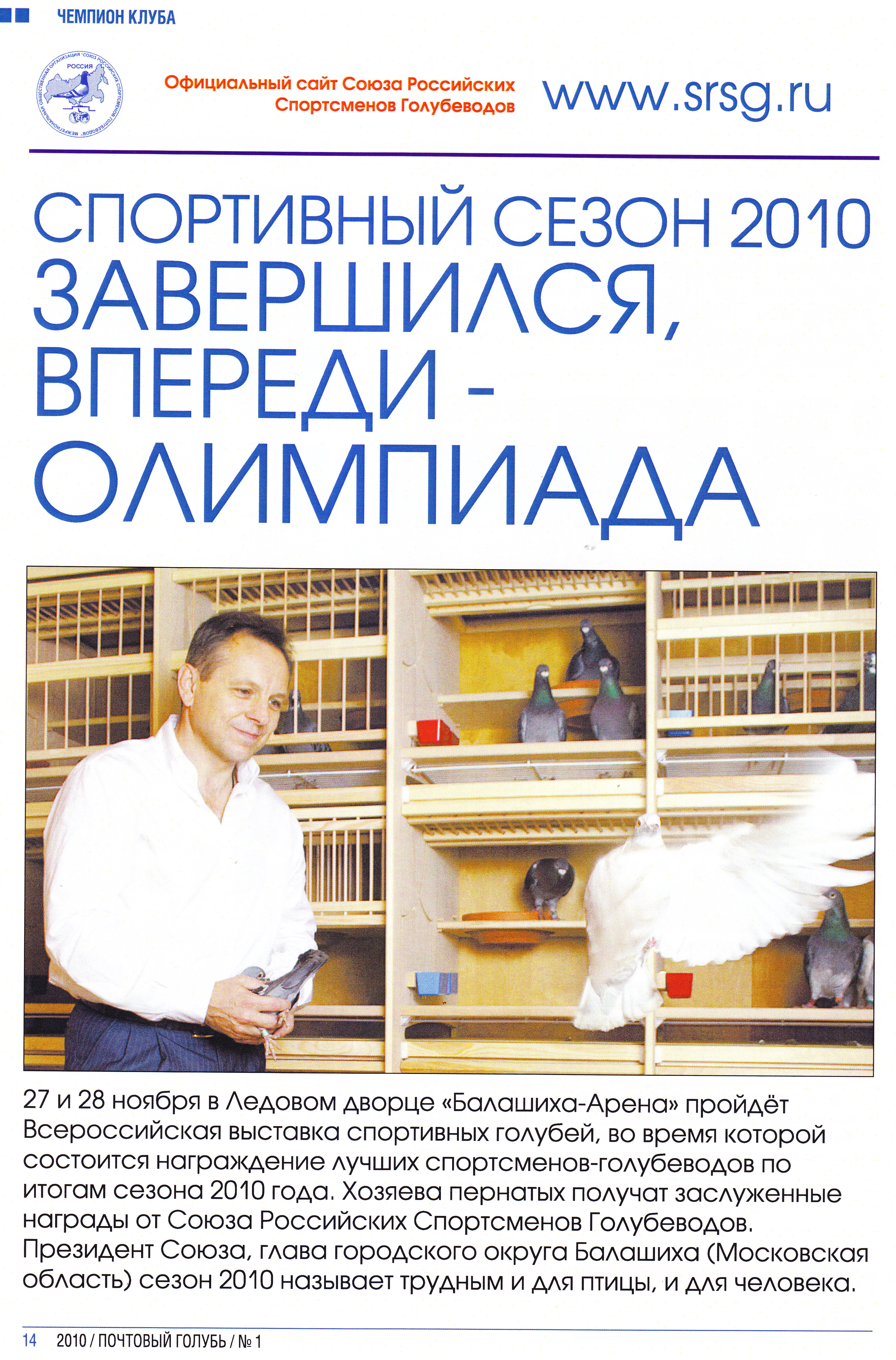 http://forumupload.ru/uploads/0012/5a/ef/2/28607.jpg
