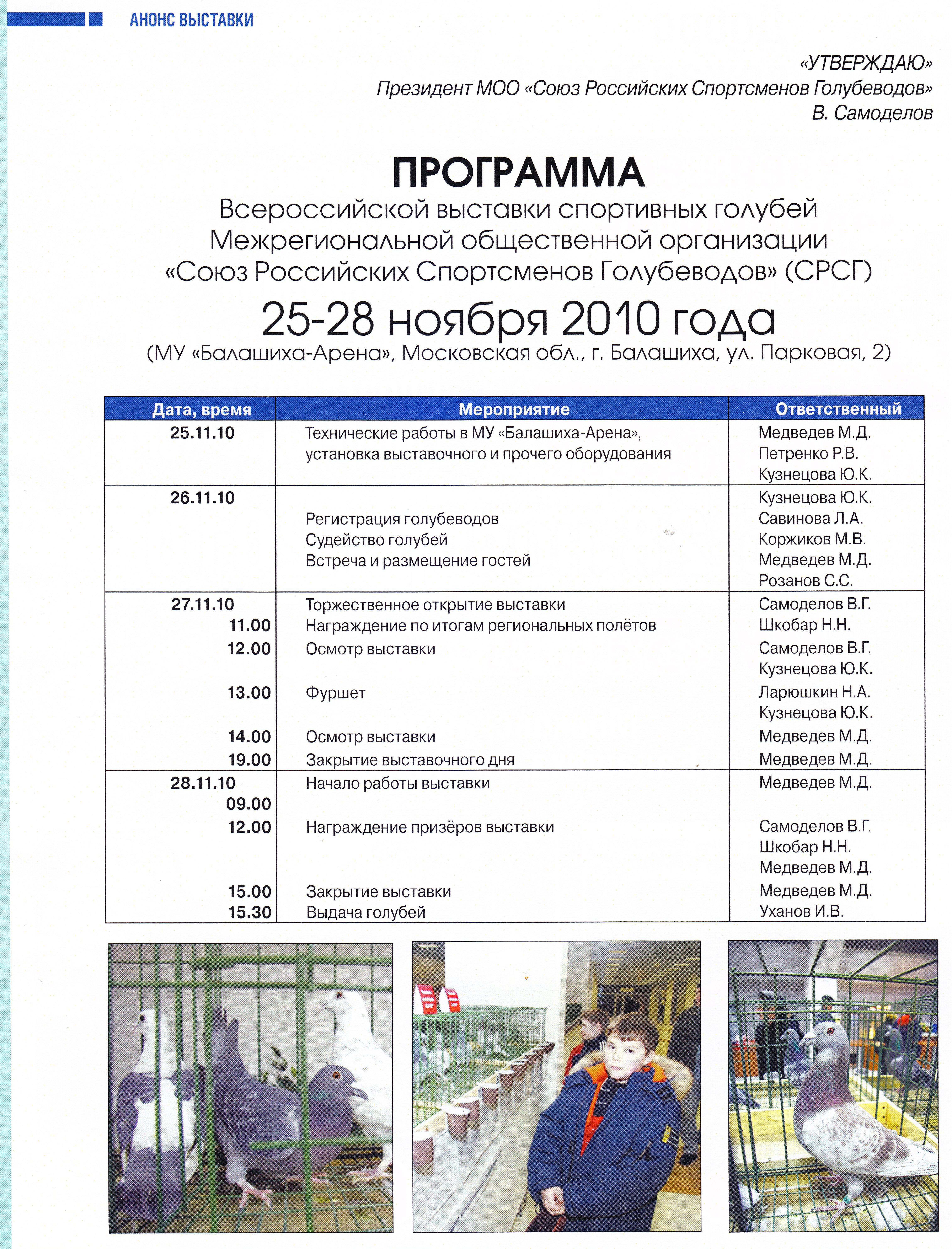 http://forumupload.ru/uploads/0012/5a/ef/2/292496.jpg