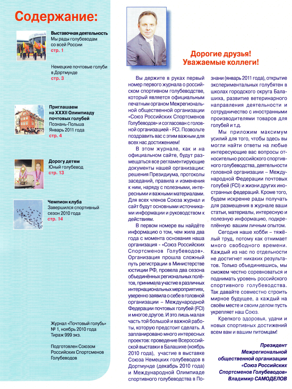 http://forumupload.ru/uploads/0012/5a/ef/2/314861.jpg
