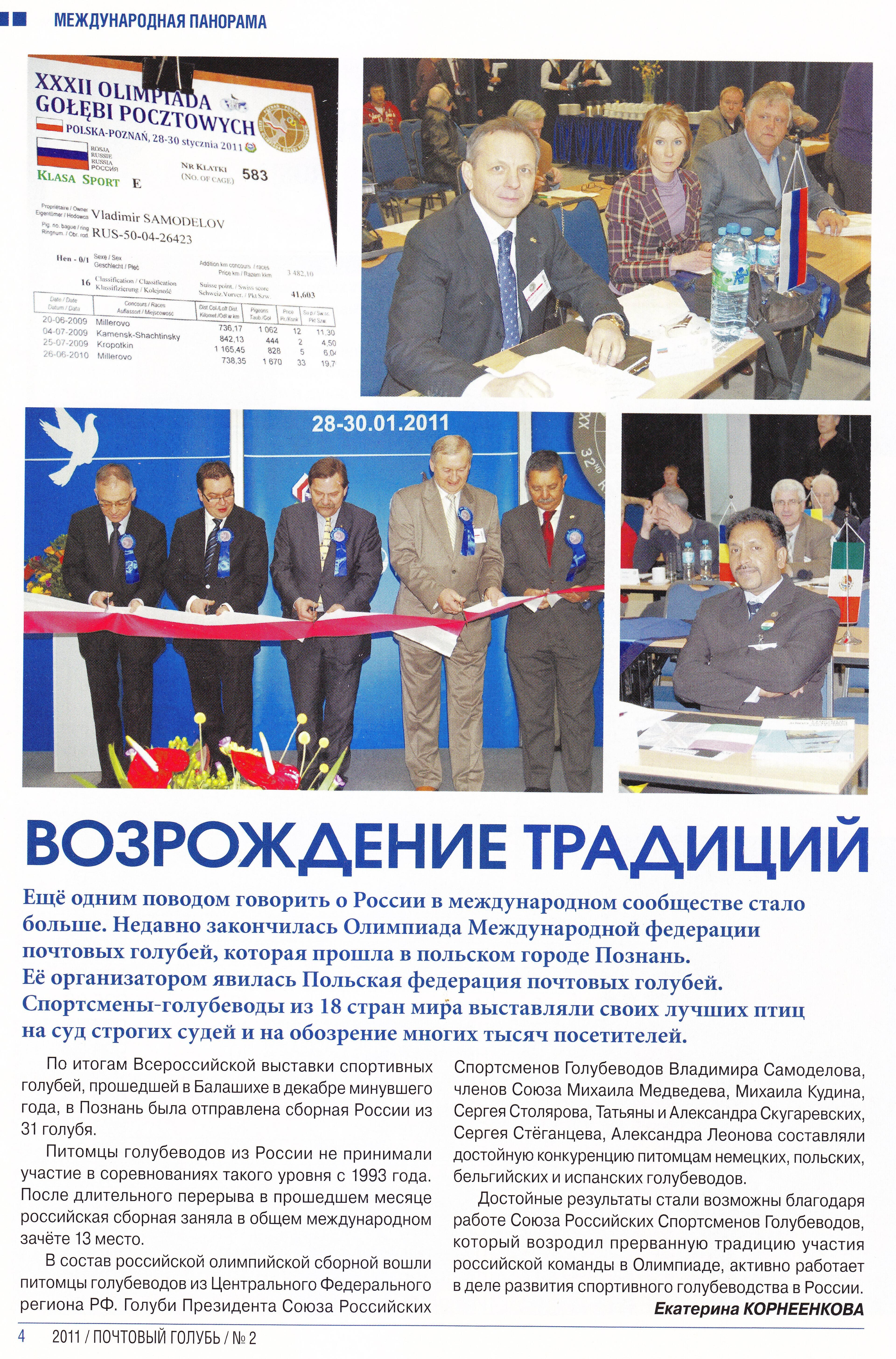 http://forumupload.ru/uploads/0012/5a/ef/2/384101.jpg