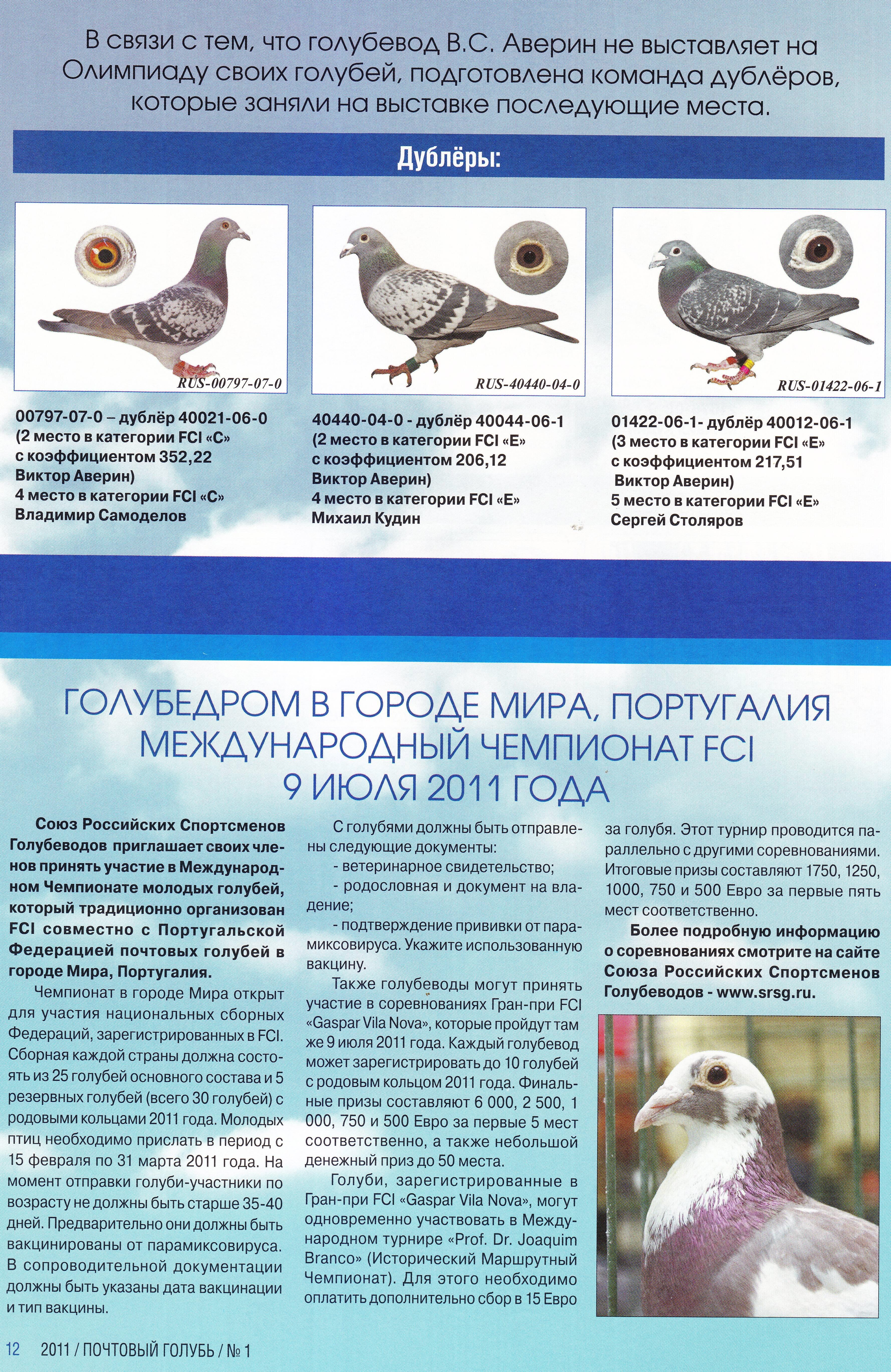 http://forumupload.ru/uploads/0012/5a/ef/2/410741.jpg