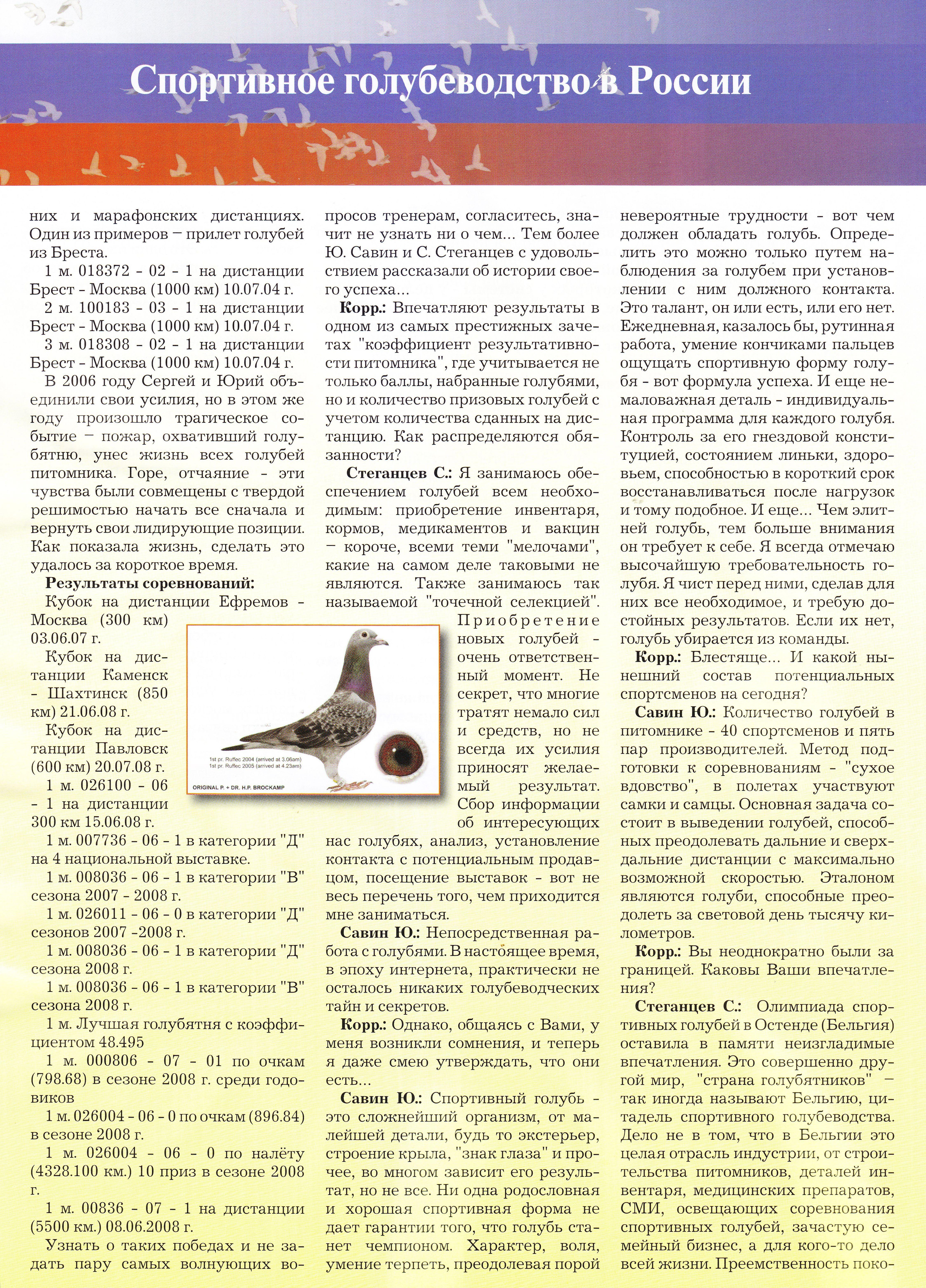 http://forumupload.ru/uploads/0012/5a/ef/2/434026.jpg