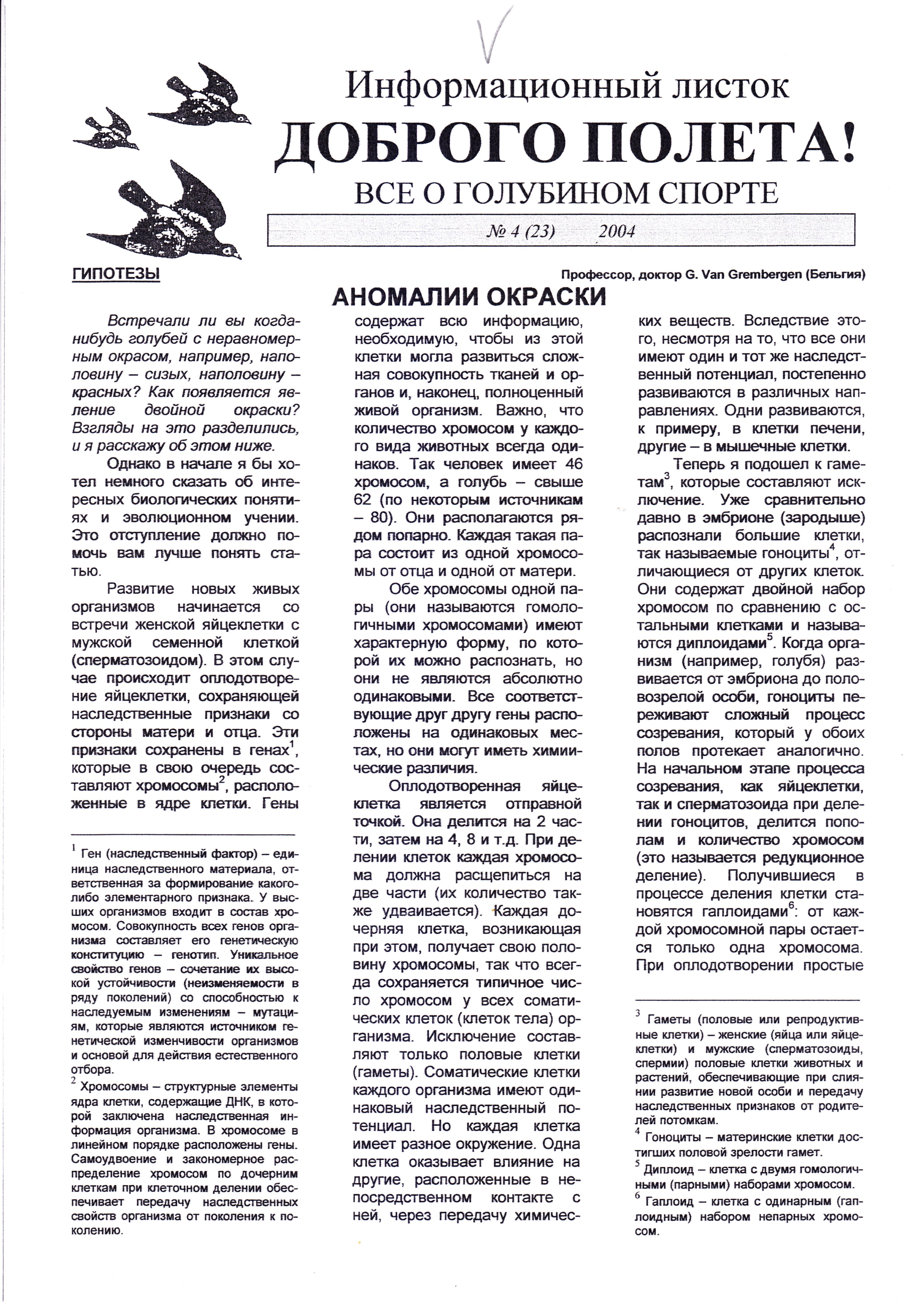 http://forumupload.ru/uploads/0012/5a/ef/2/46381.jpg