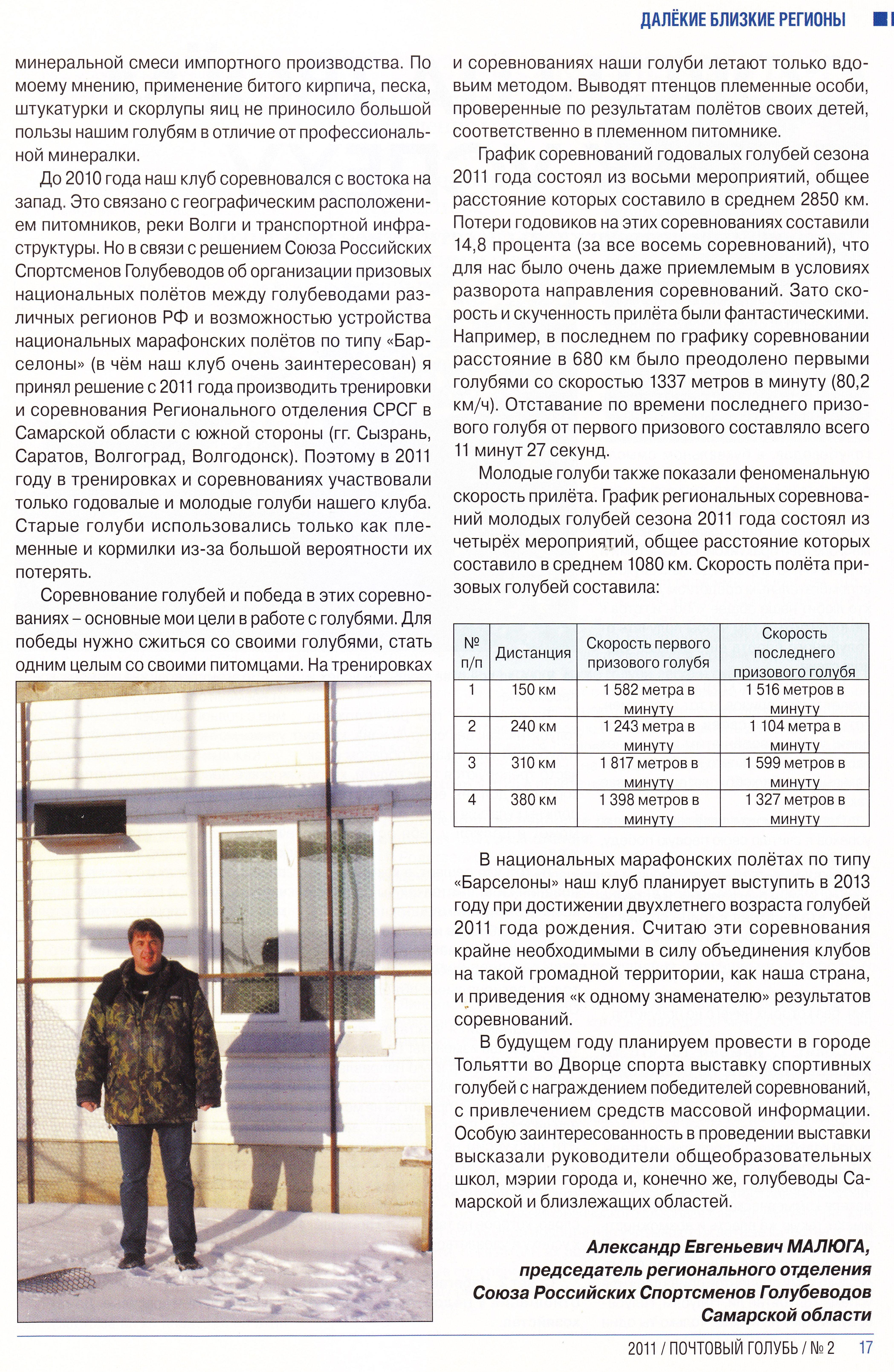 http://forumupload.ru/uploads/0012/5a/ef/2/473952.jpg