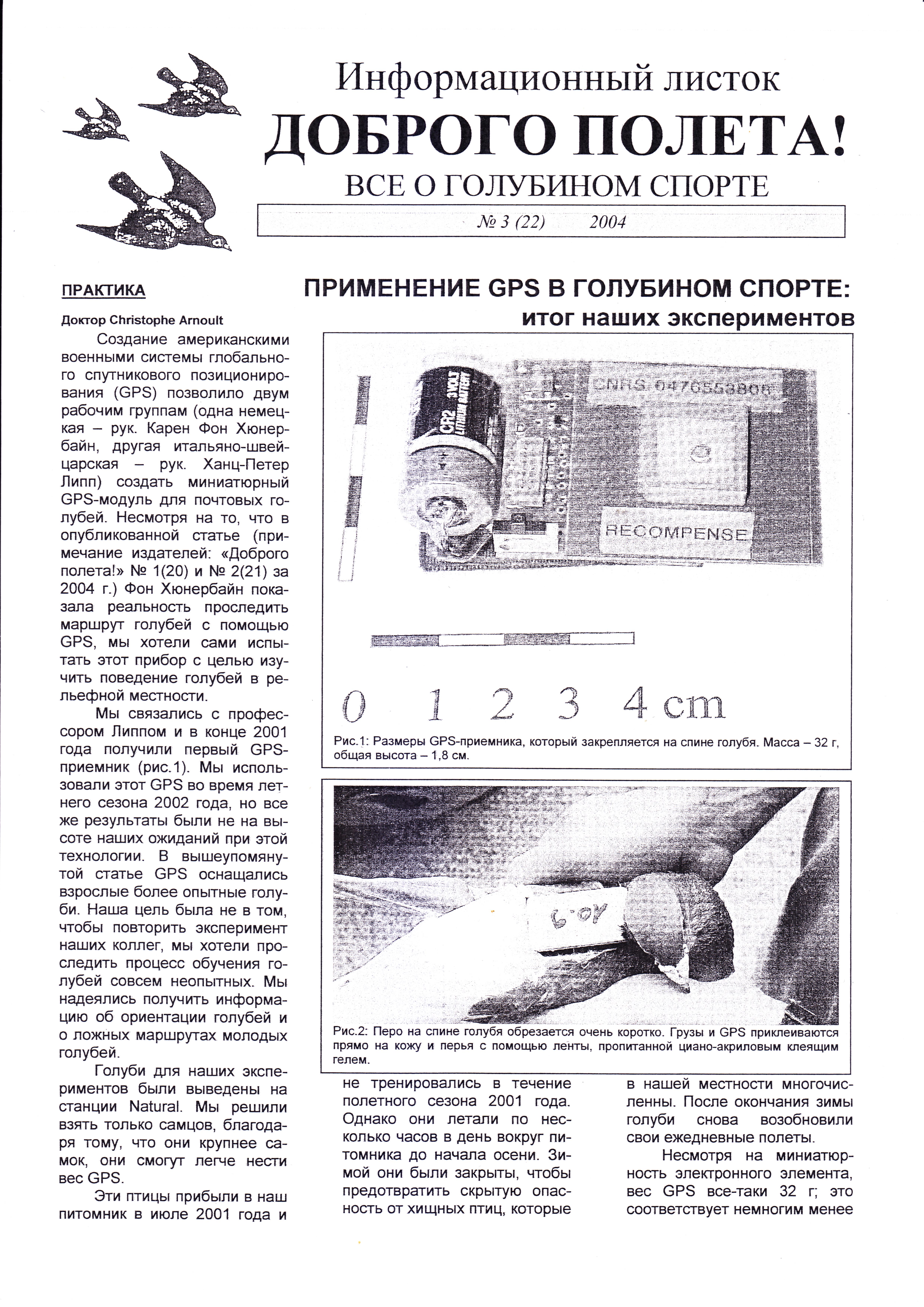 http://forumupload.ru/uploads/0012/5a/ef/2/479885.jpg