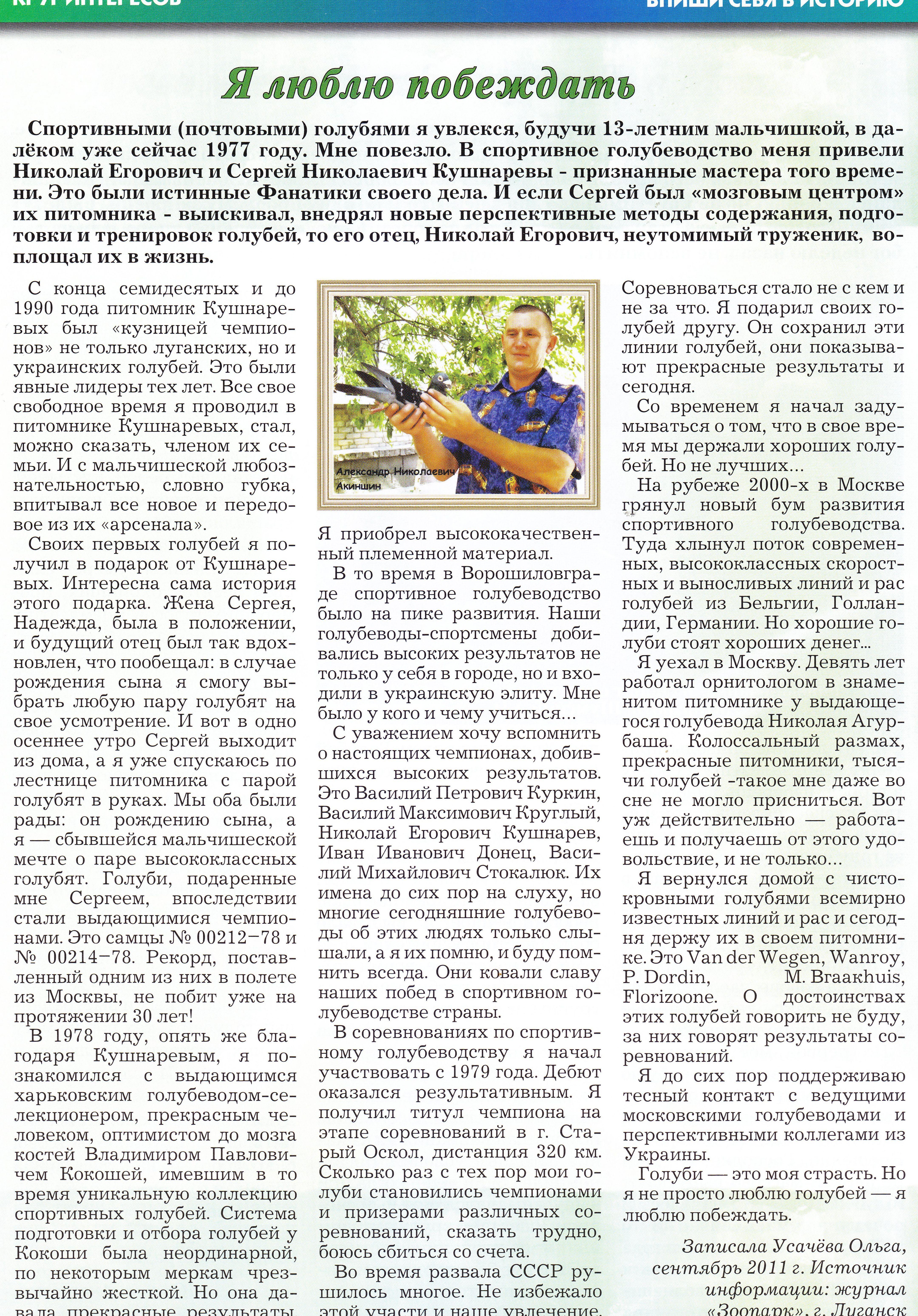 http://forumupload.ru/uploads/0012/5a/ef/2/484657.jpg