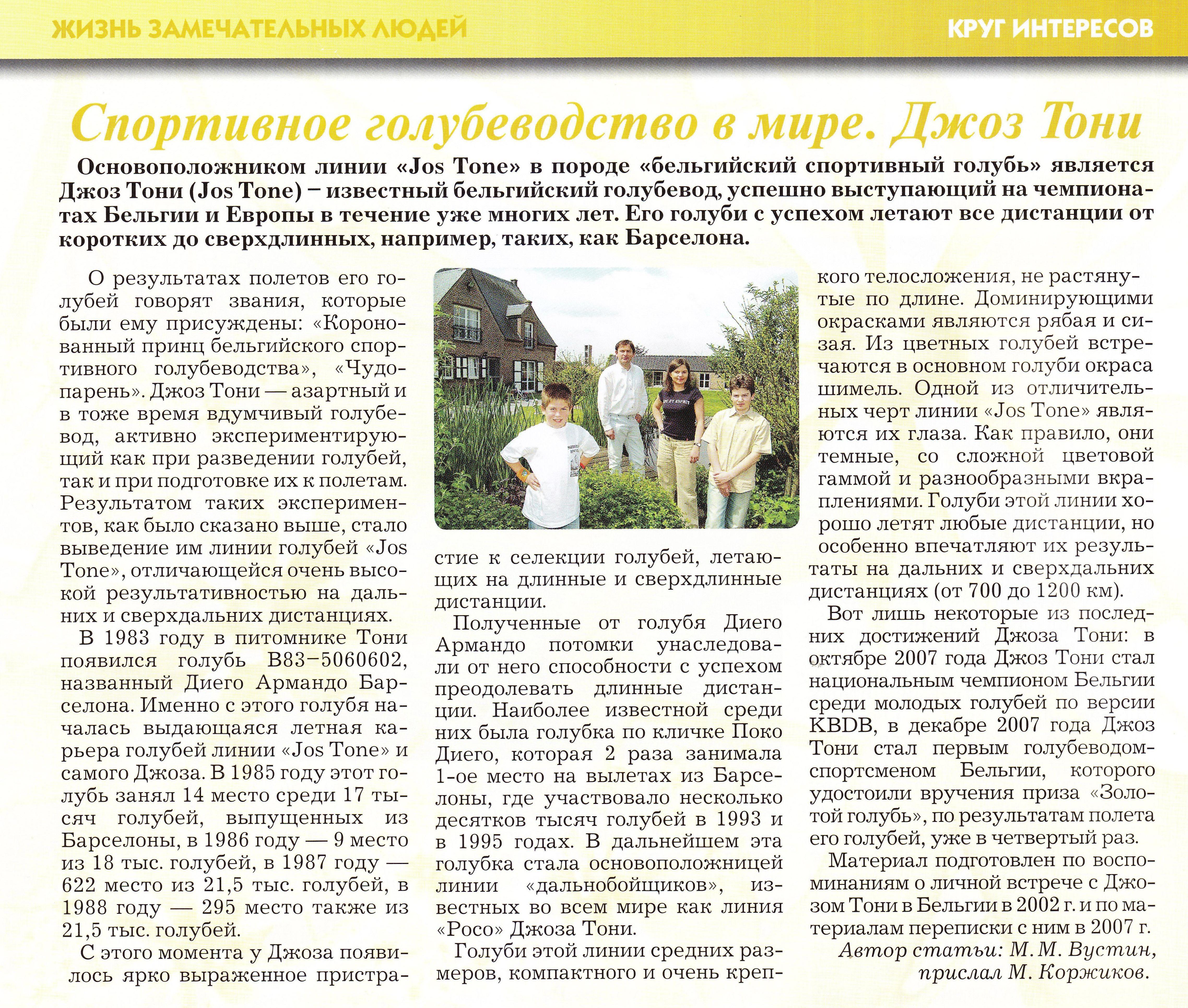 http://forumupload.ru/uploads/0012/5a/ef/2/492968.jpg