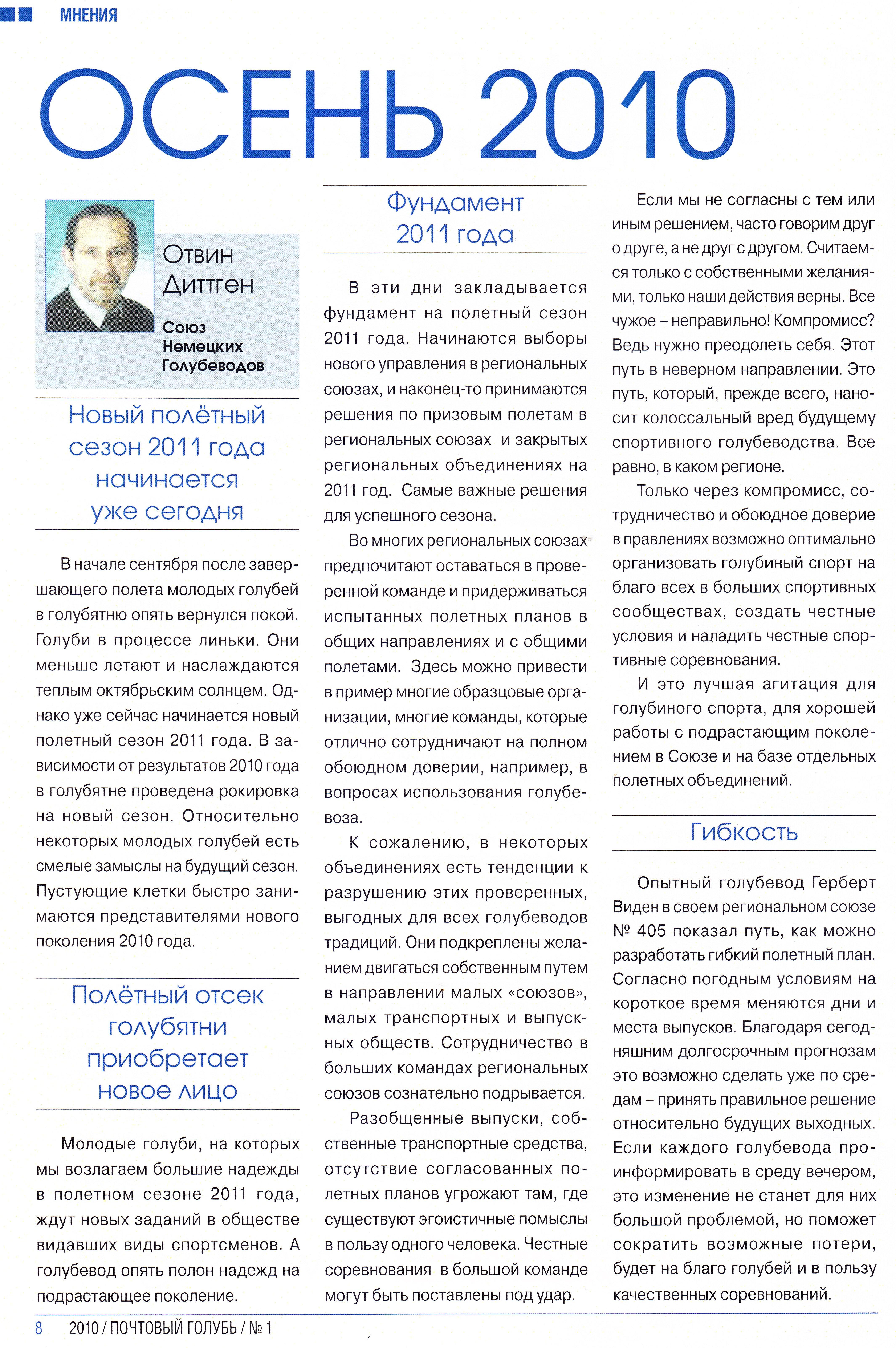 http://forumupload.ru/uploads/0012/5a/ef/2/502597.jpg