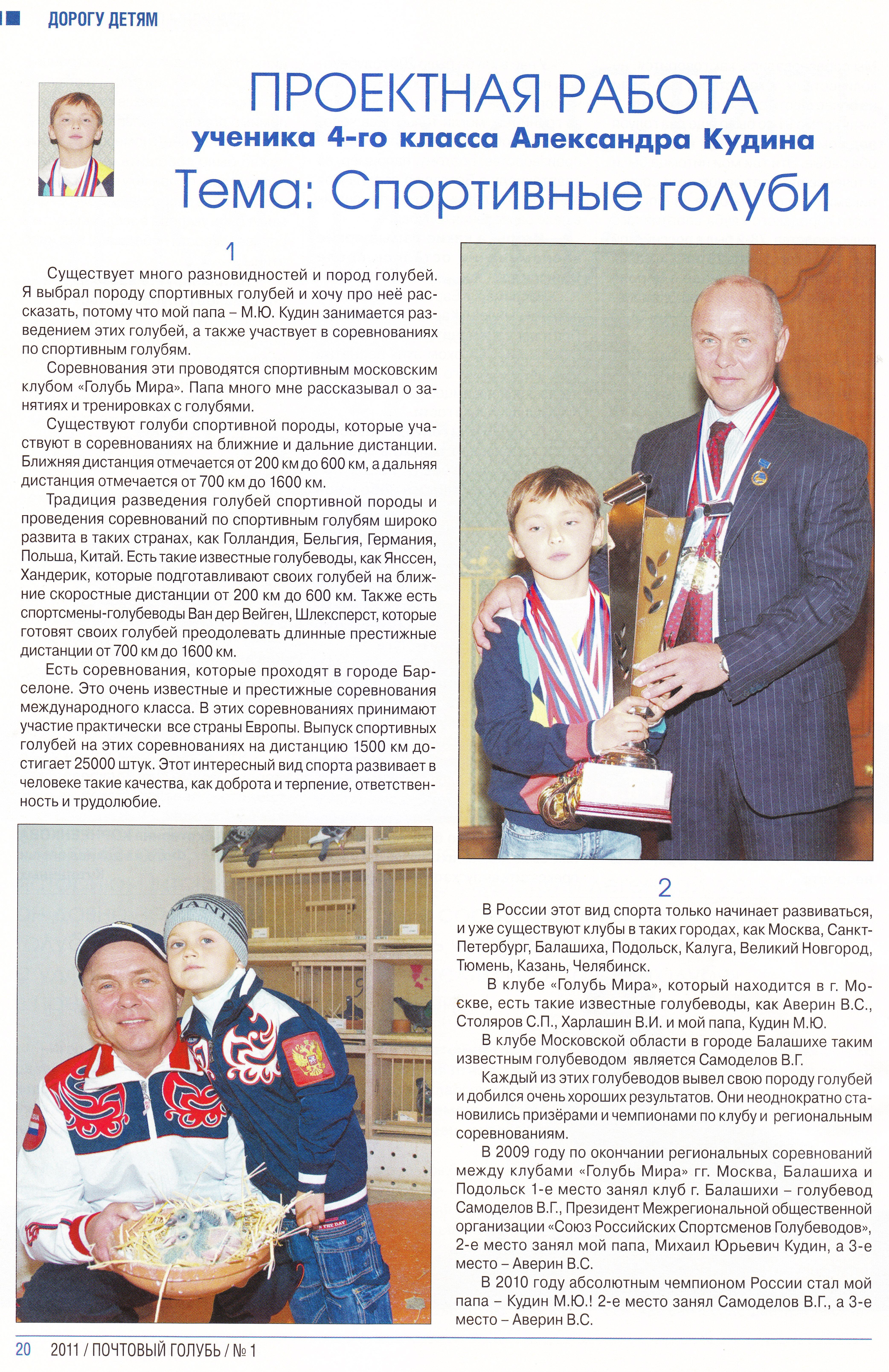 http://forumupload.ru/uploads/0012/5a/ef/2/520946.jpg