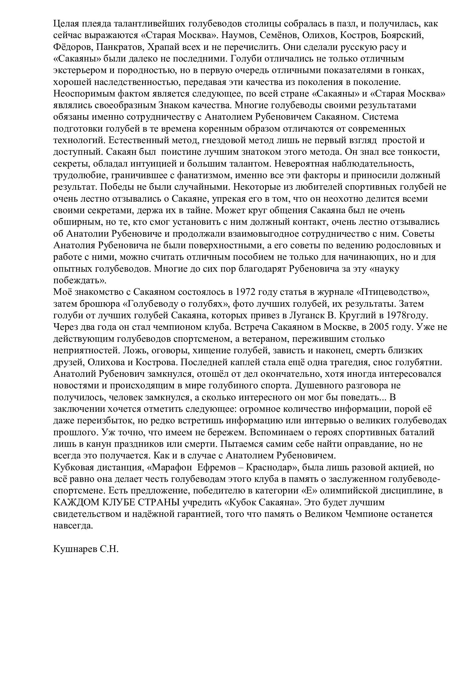 http://forumupload.ru/uploads/0012/5a/ef/2/533392.jpg