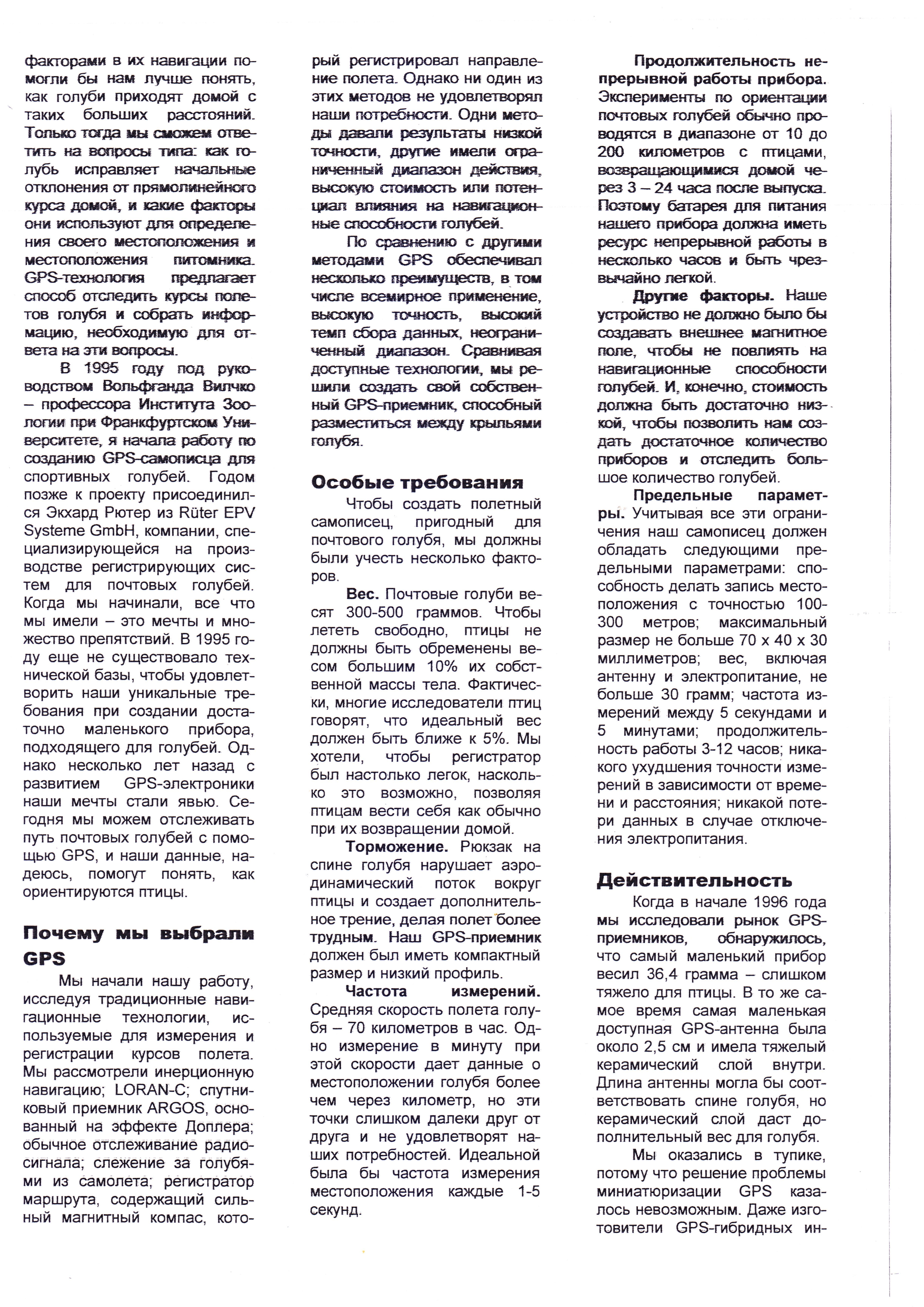 http://forumupload.ru/uploads/0012/5a/ef/2/568190.jpg