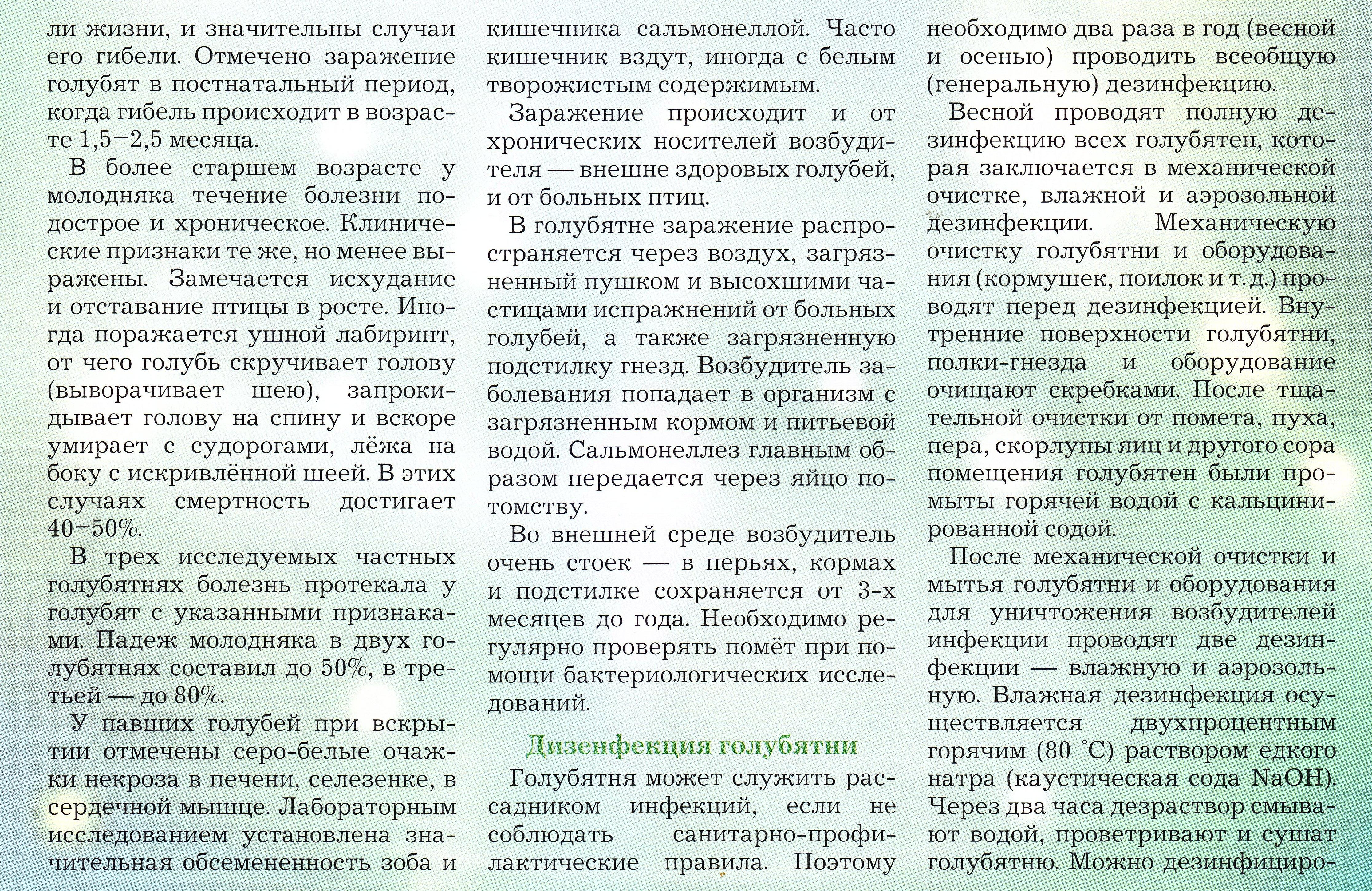 http://forumupload.ru/uploads/0012/5a/ef/2/570595.jpg