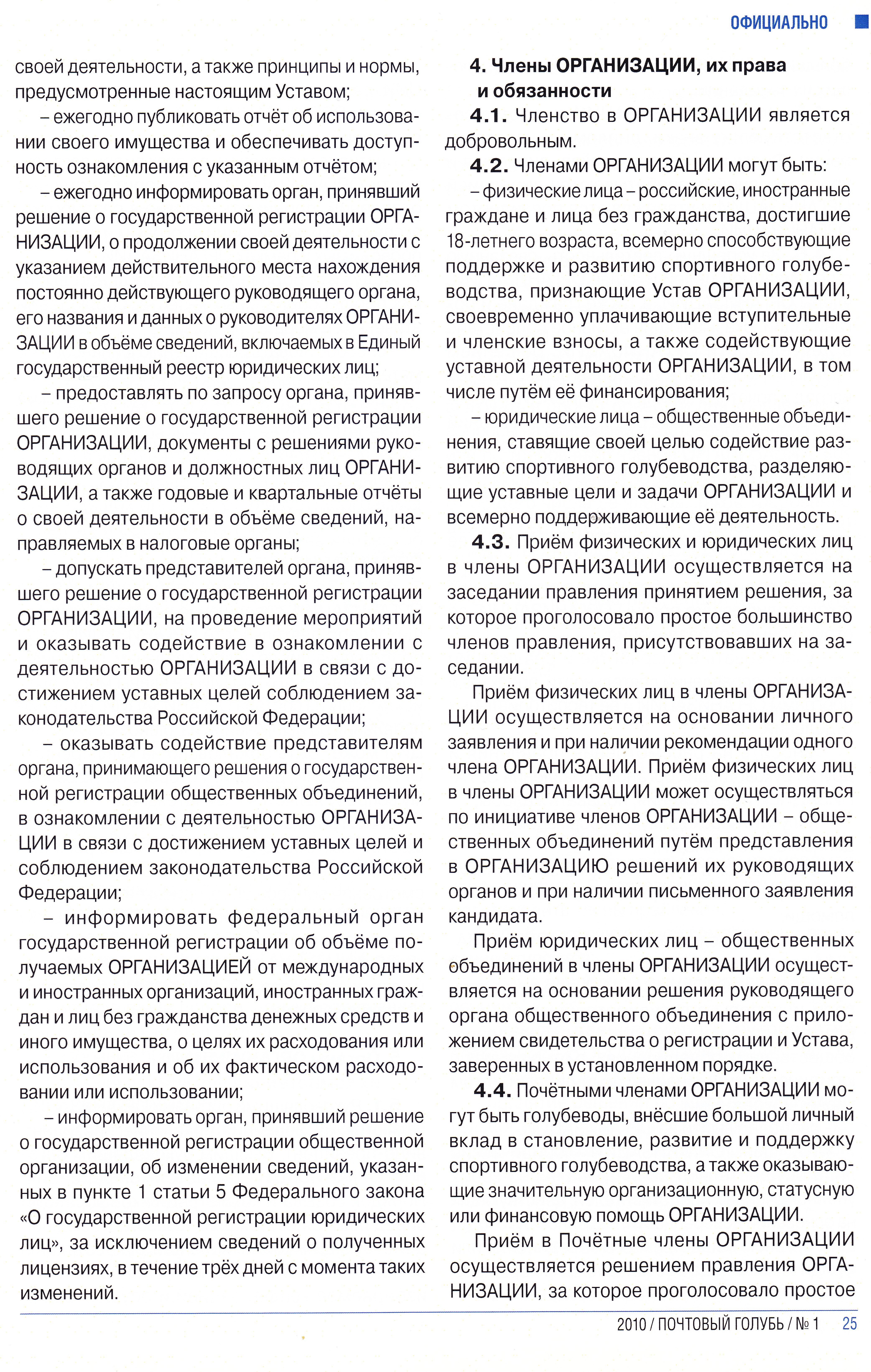 http://forumupload.ru/uploads/0012/5a/ef/2/589702.jpg