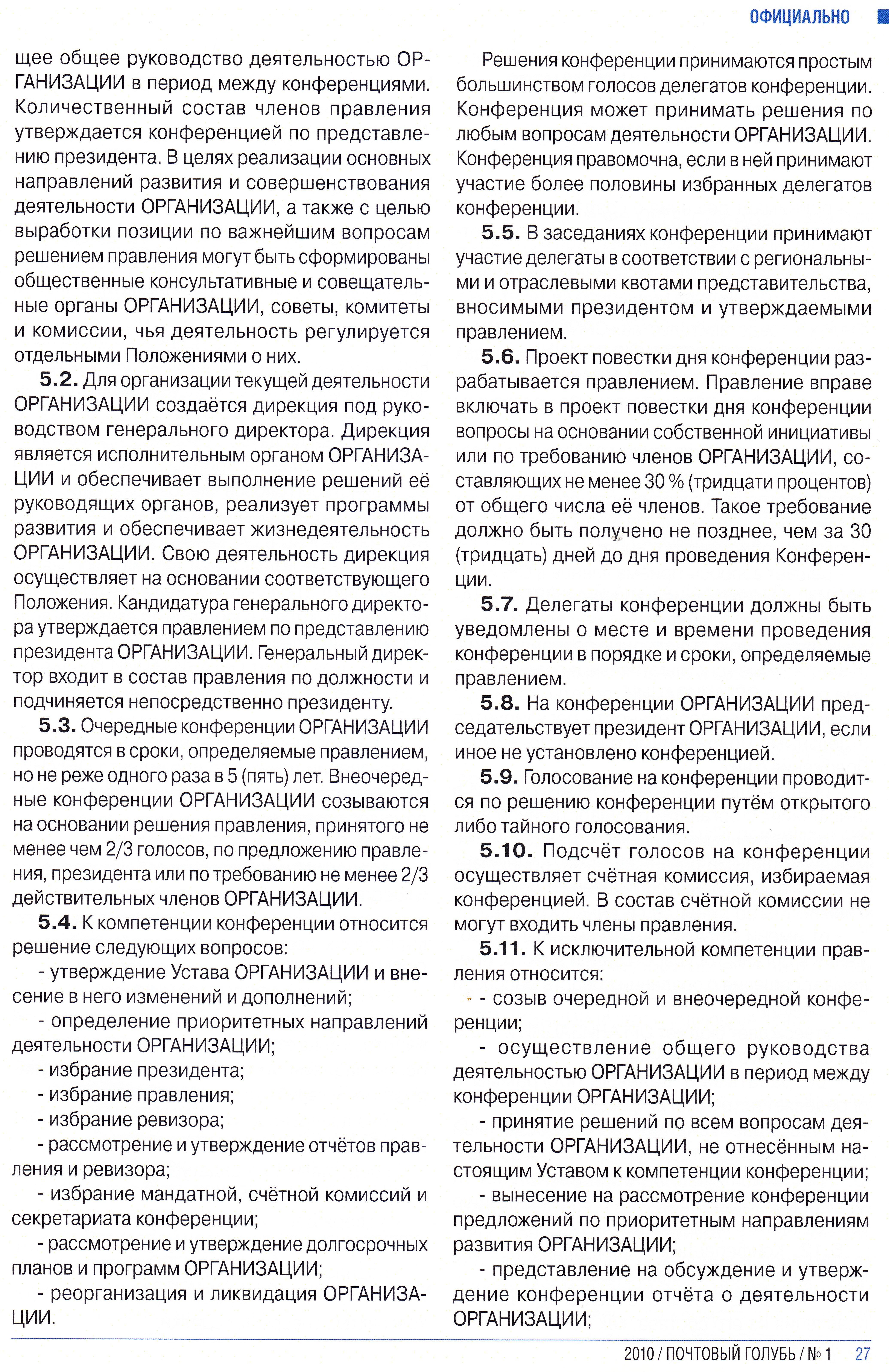 http://forumupload.ru/uploads/0012/5a/ef/2/612595.jpg