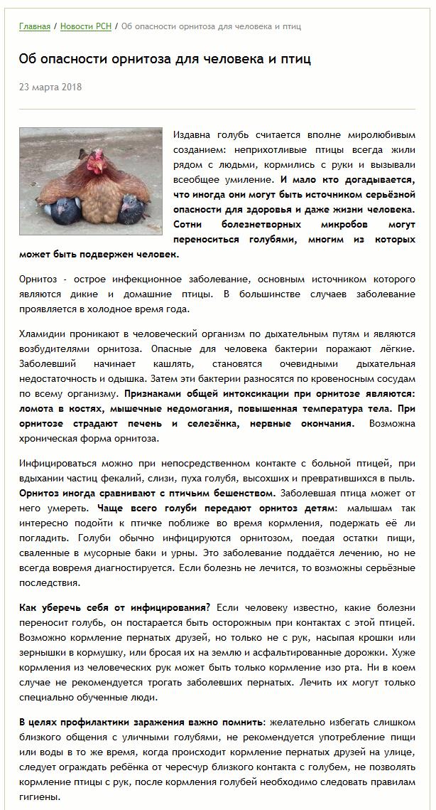 http://forumupload.ru/uploads/0012/5a/ef/2/628108.png