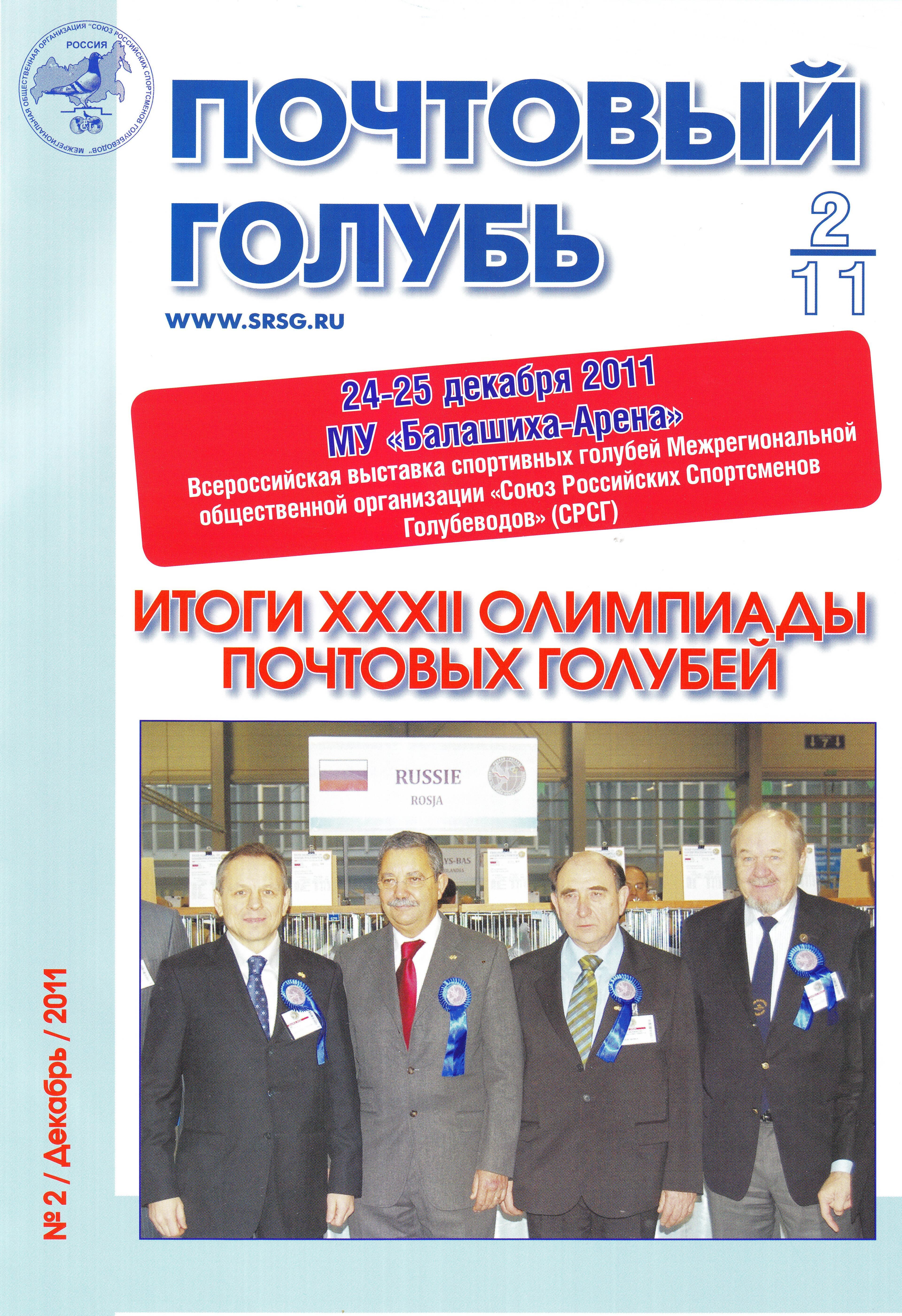 http://forumupload.ru/uploads/0012/5a/ef/2/640739.jpg