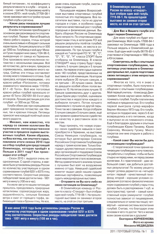 http://forumupload.ru/uploads/0012/5a/ef/2/648101.jpg