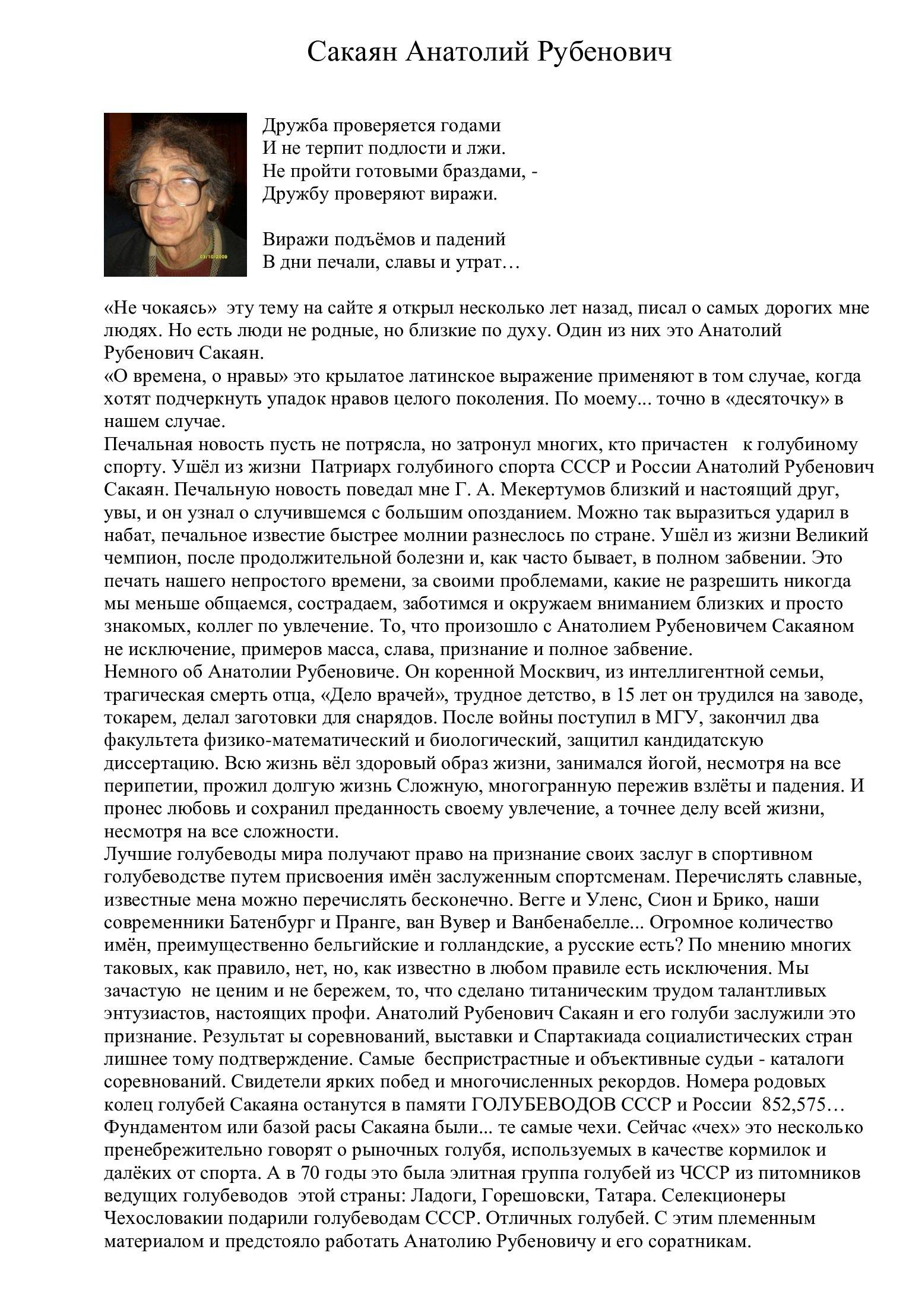 http://forumupload.ru/uploads/0012/5a/ef/2/671382.jpg