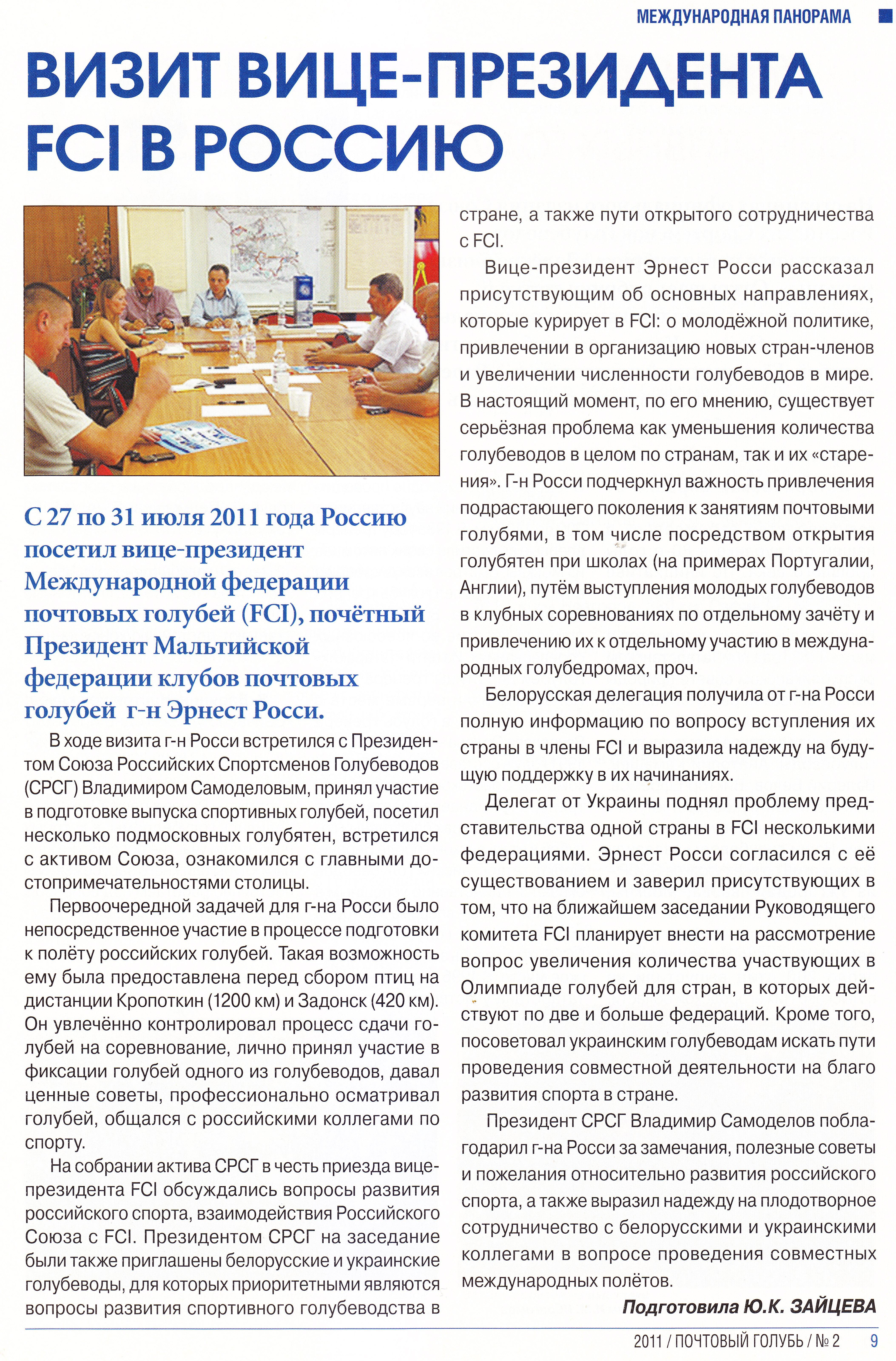 http://forumupload.ru/uploads/0012/5a/ef/2/696301.jpg