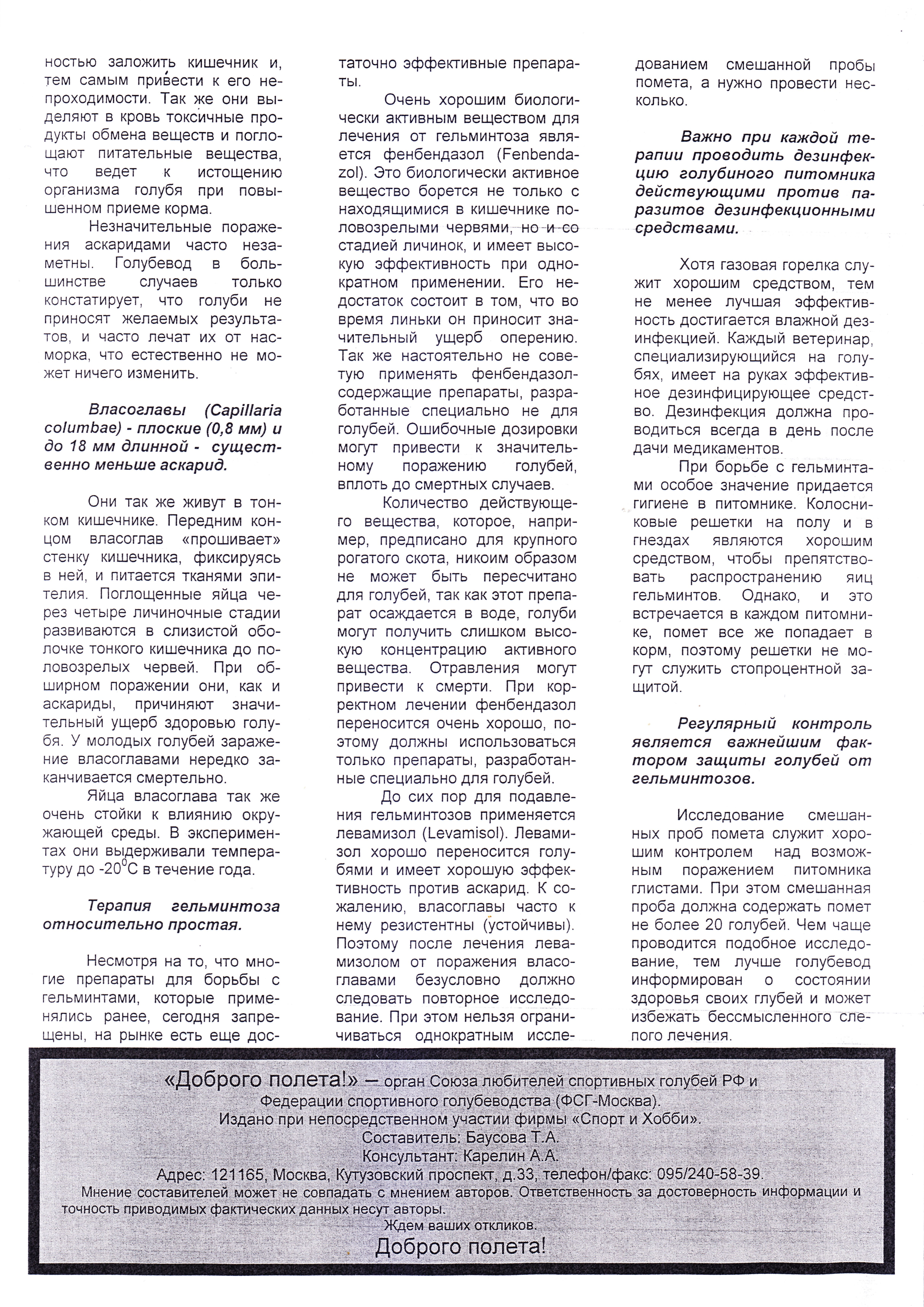 http://forumupload.ru/uploads/0012/5a/ef/2/699183.jpg