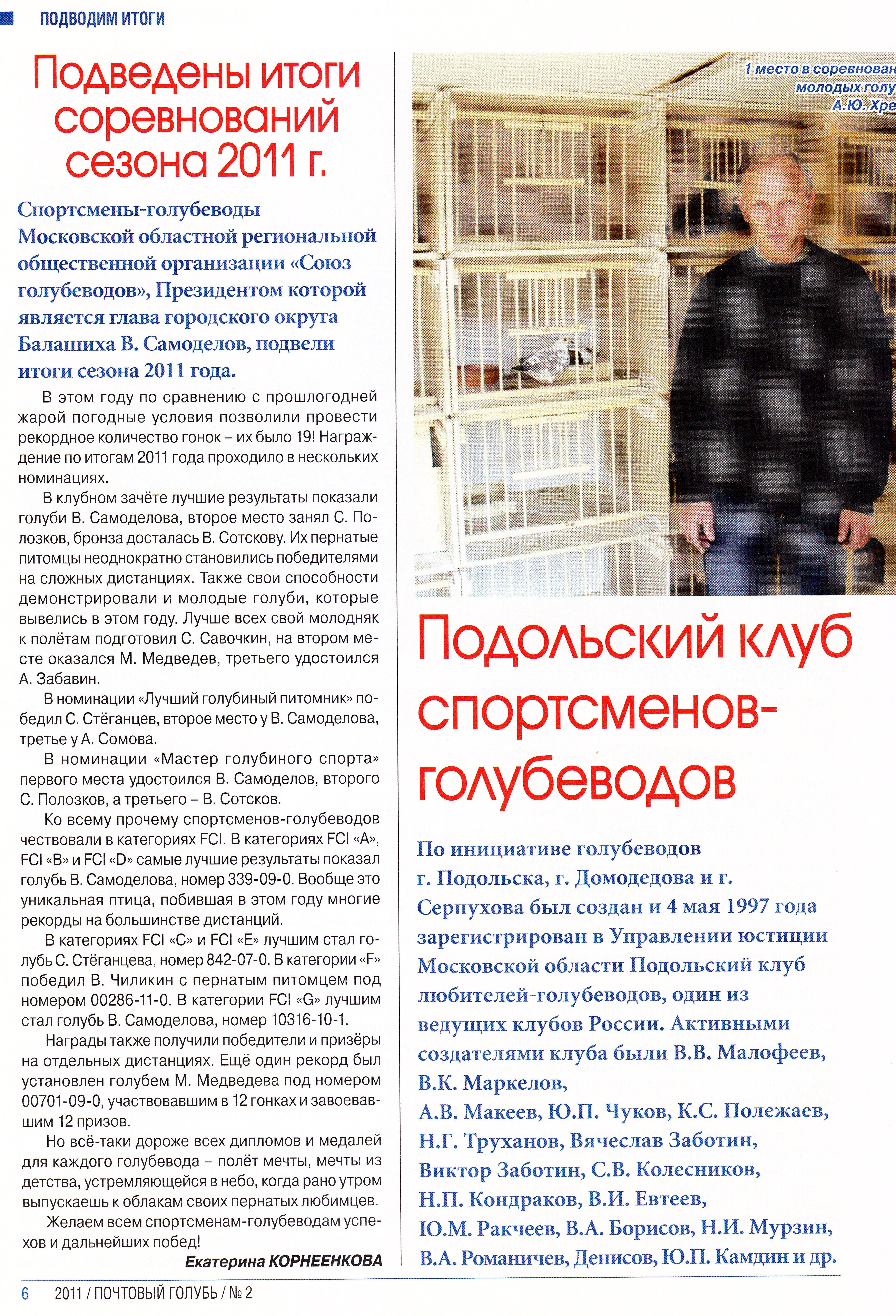 http://forumupload.ru/uploads/0012/5a/ef/2/714621.jpg