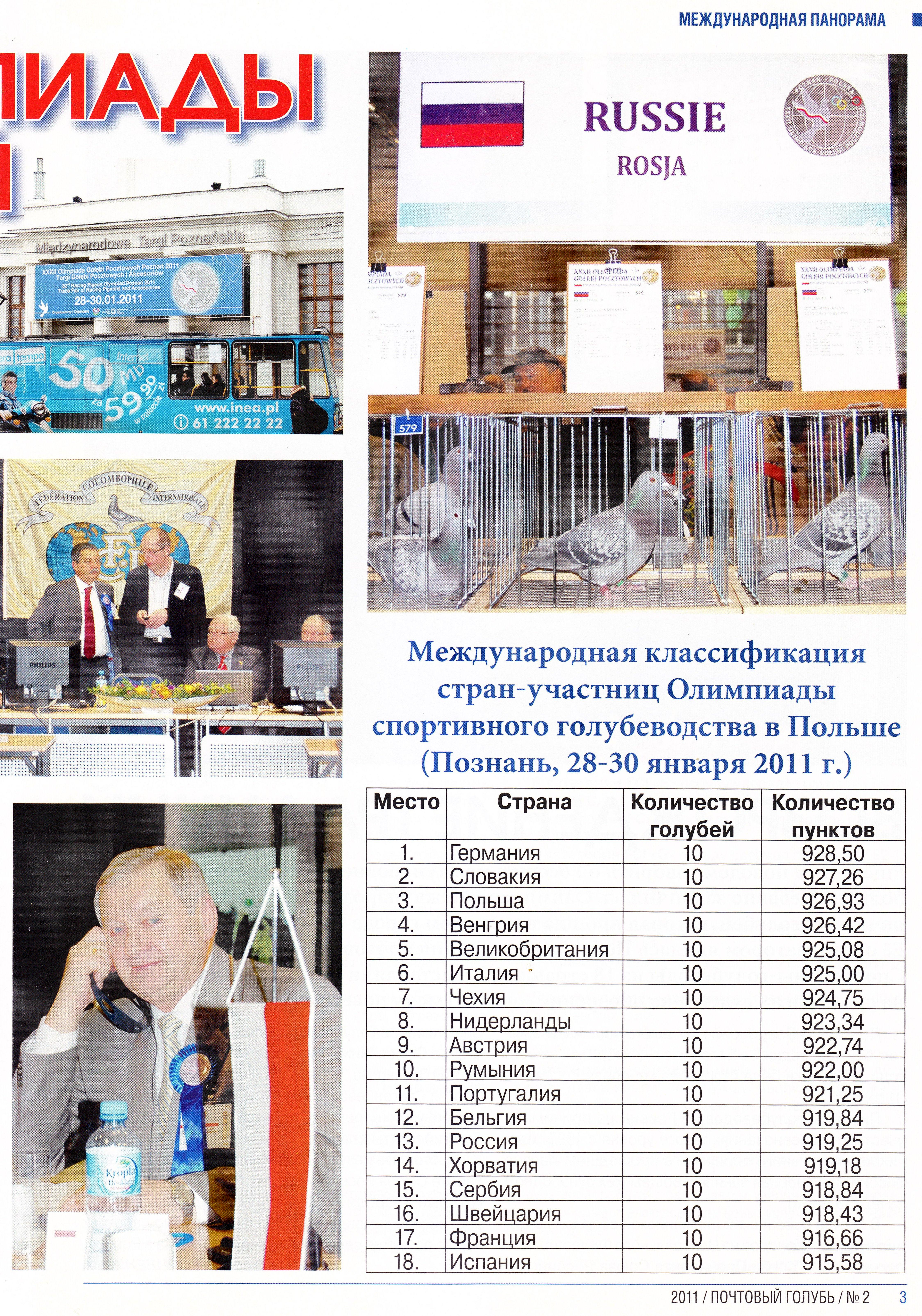 http://forumupload.ru/uploads/0012/5a/ef/2/726207.jpg