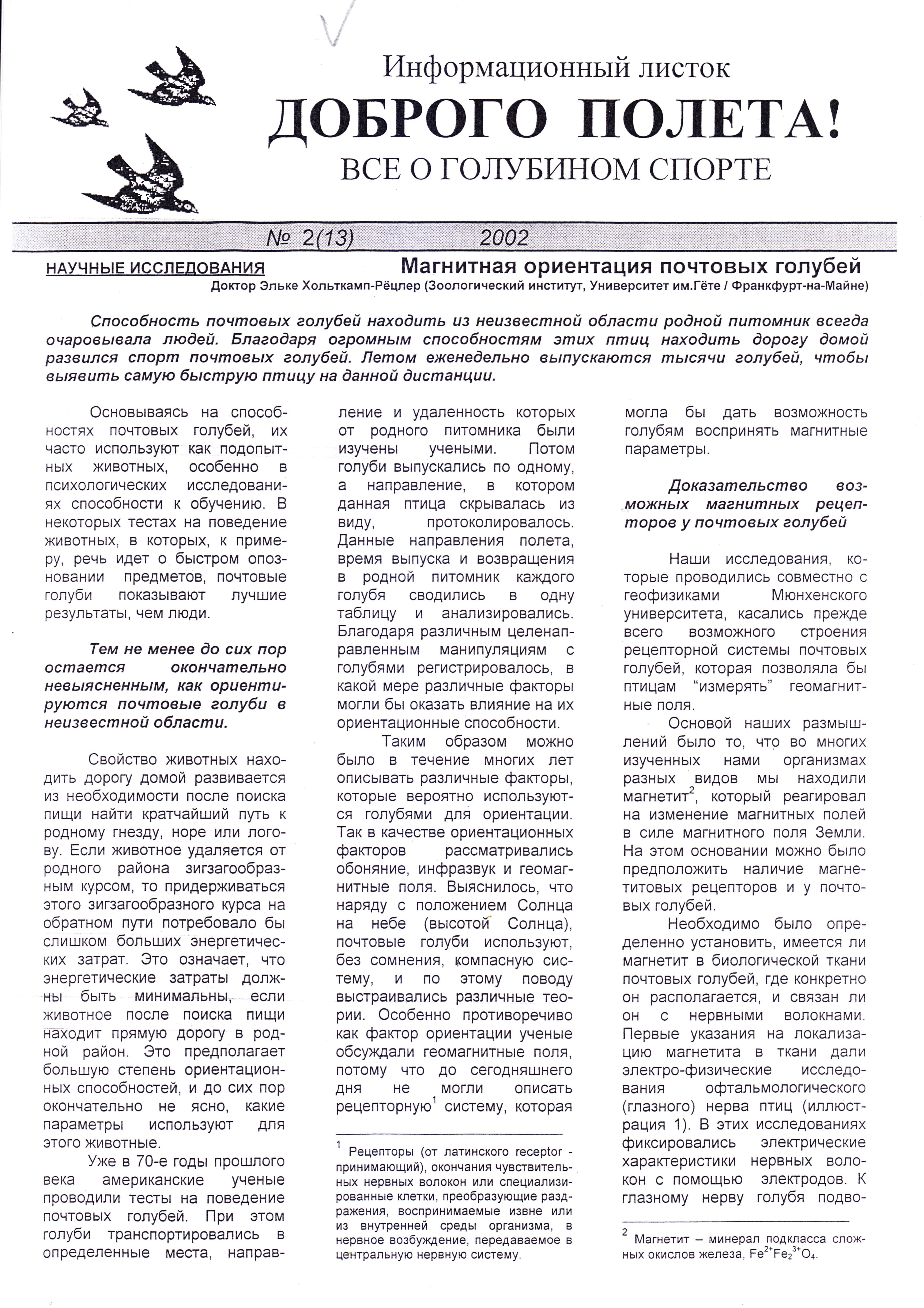 http://forumupload.ru/uploads/0012/5a/ef/2/736230.jpg
