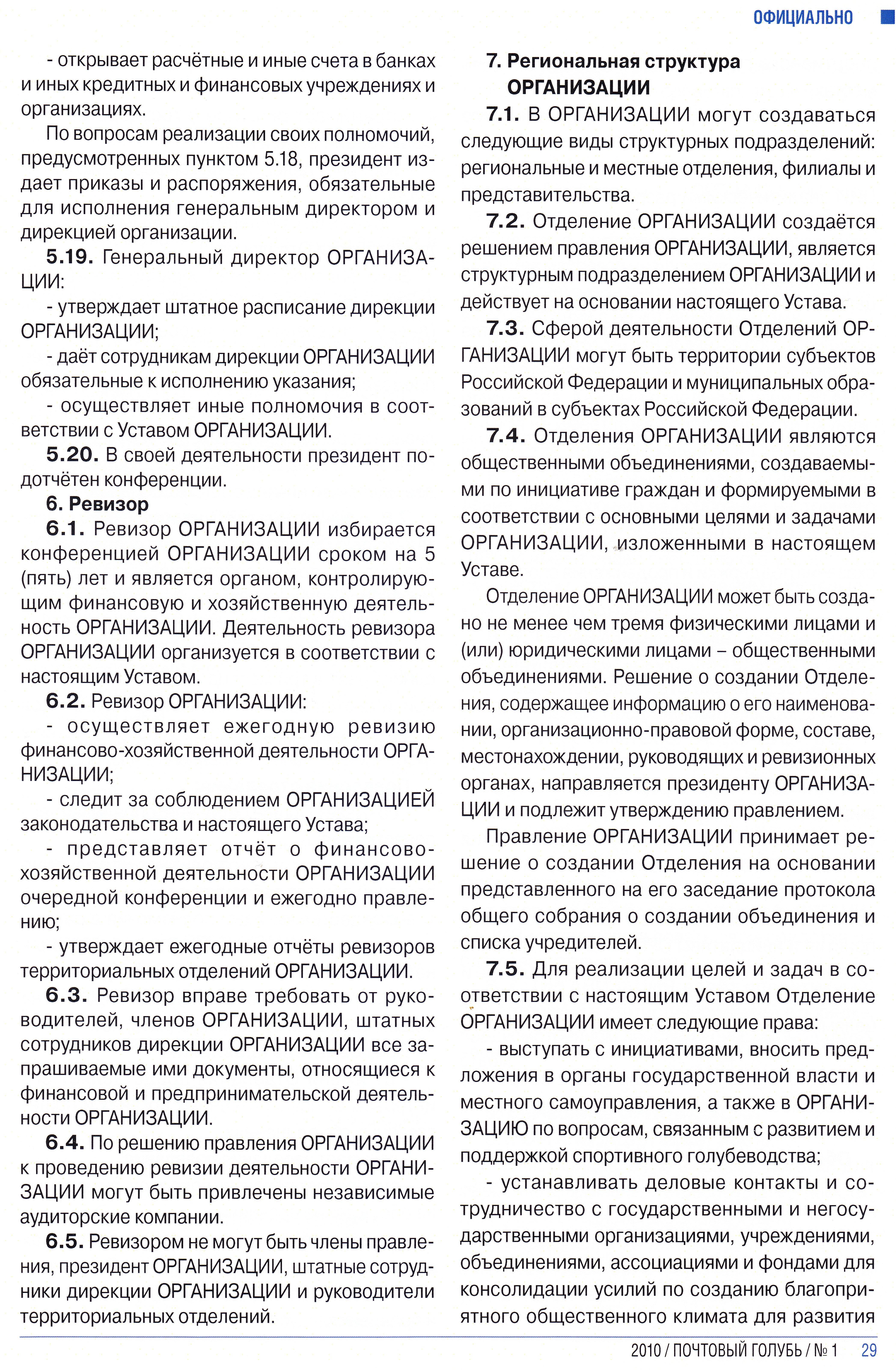 http://forumupload.ru/uploads/0012/5a/ef/2/738156.jpg