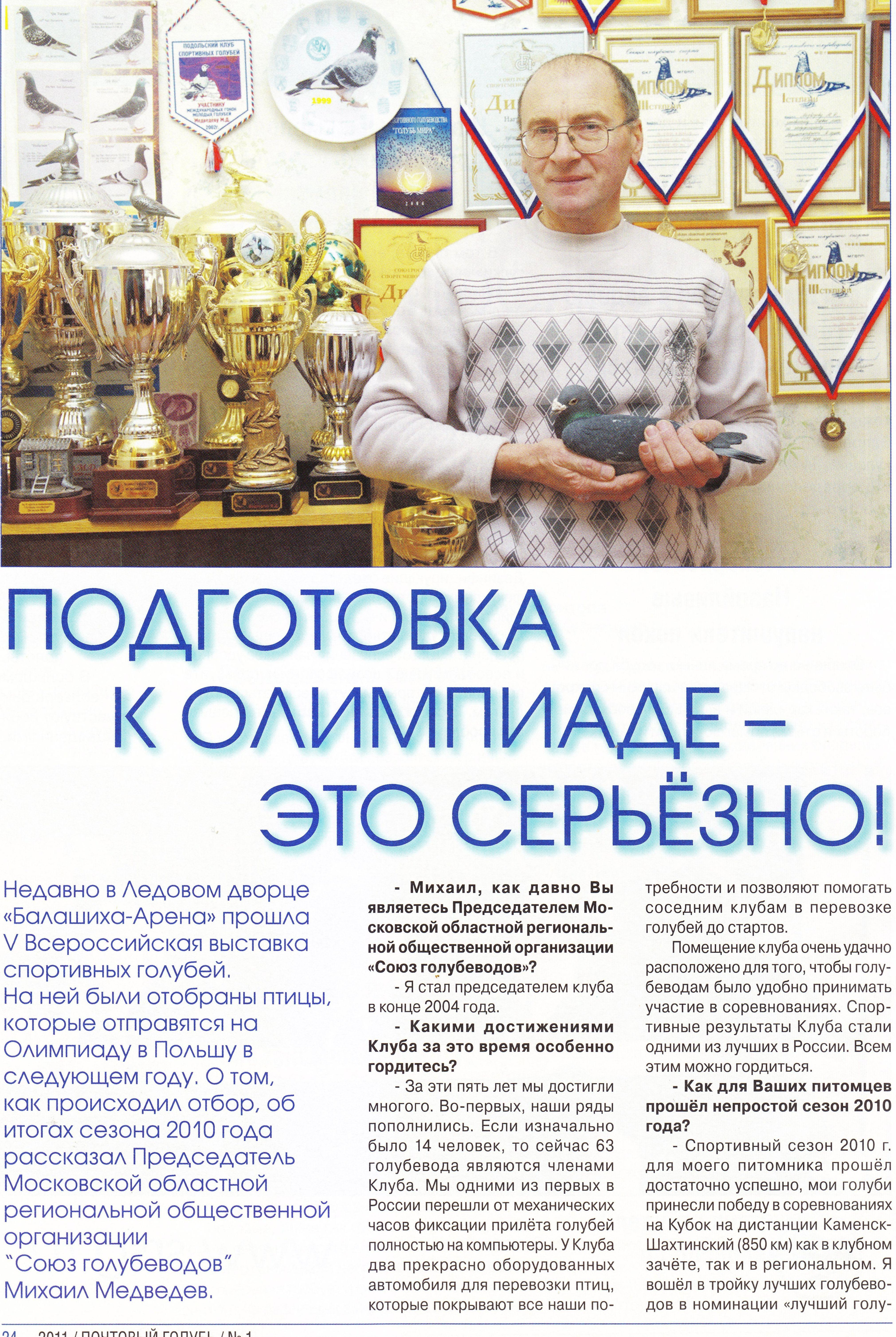 http://forumupload.ru/uploads/0012/5a/ef/2/739077.jpg