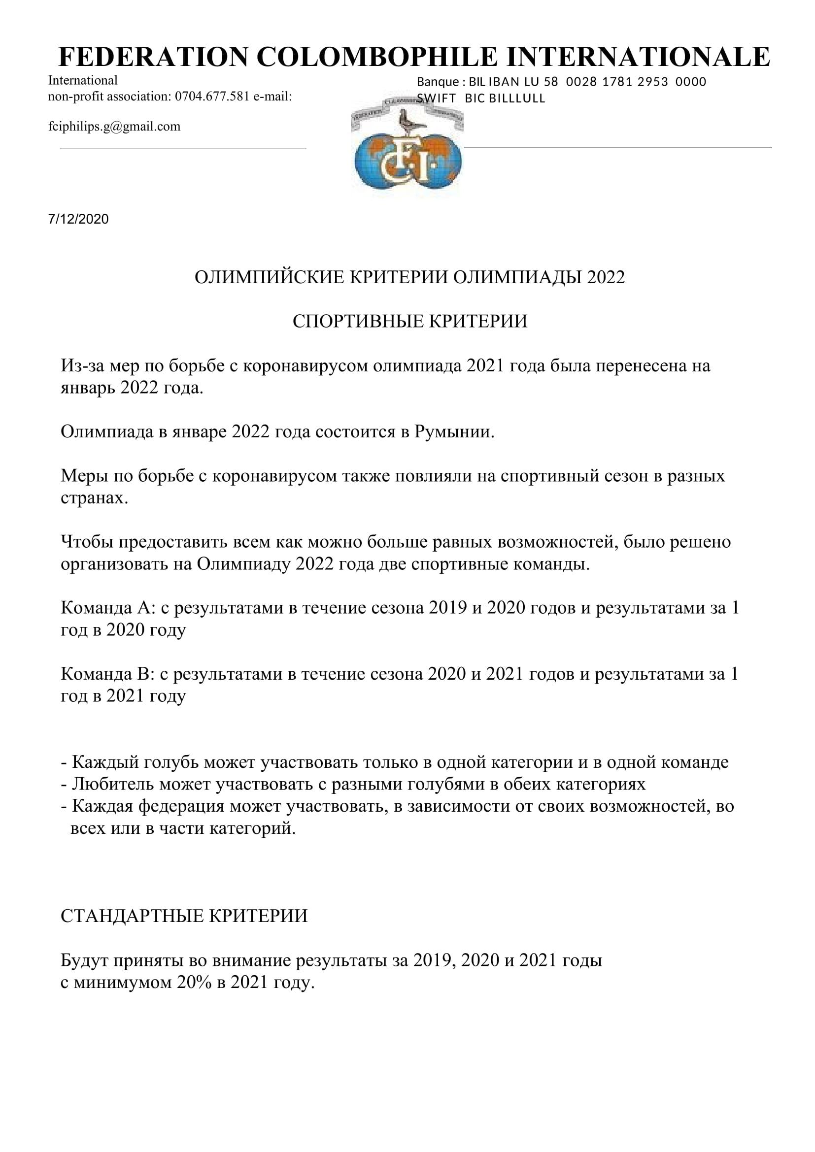 http://forumupload.ru/uploads/0012/5a/ef/2/765734.jpg