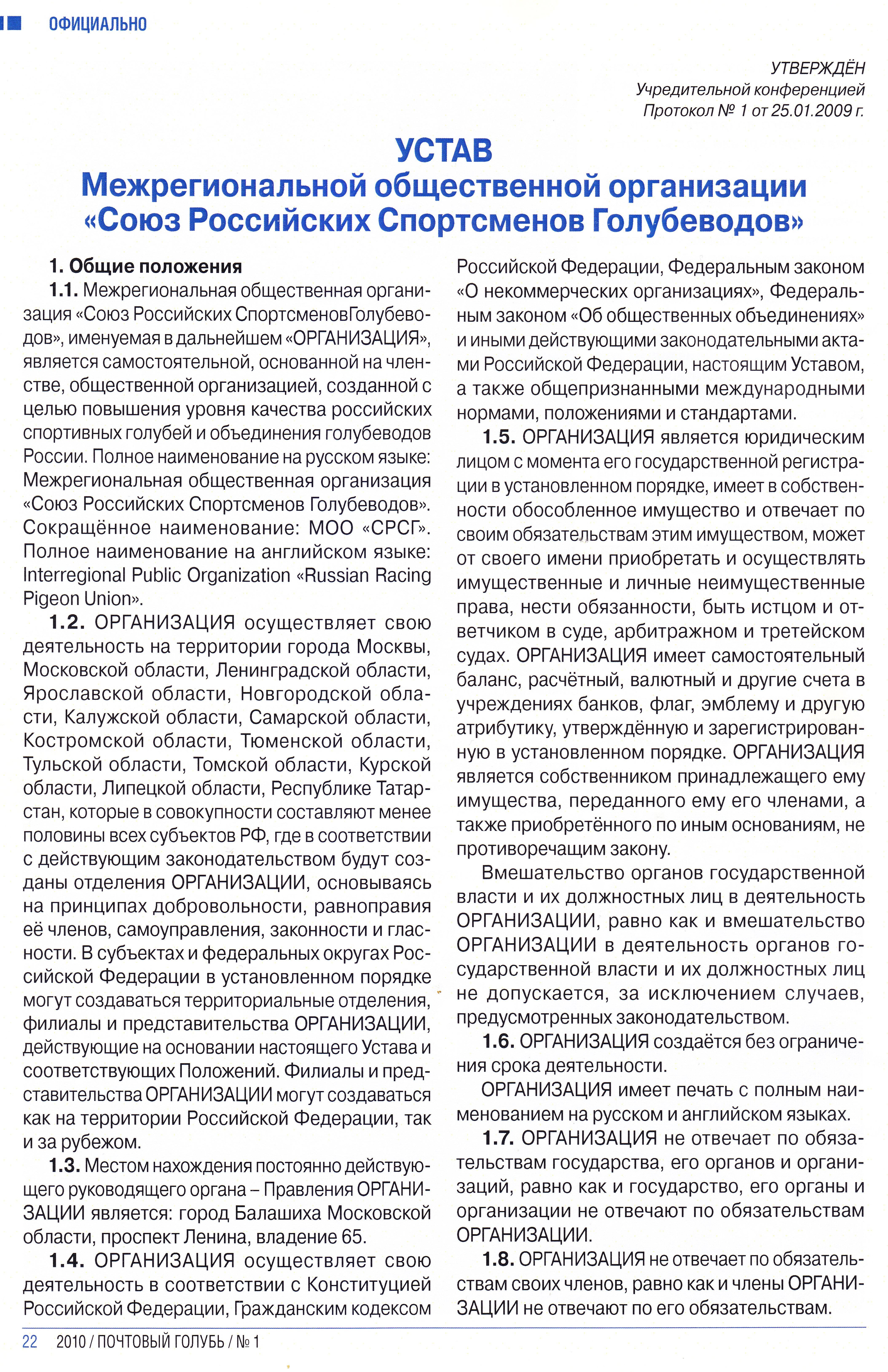 http://forumupload.ru/uploads/0012/5a/ef/2/765974.jpg