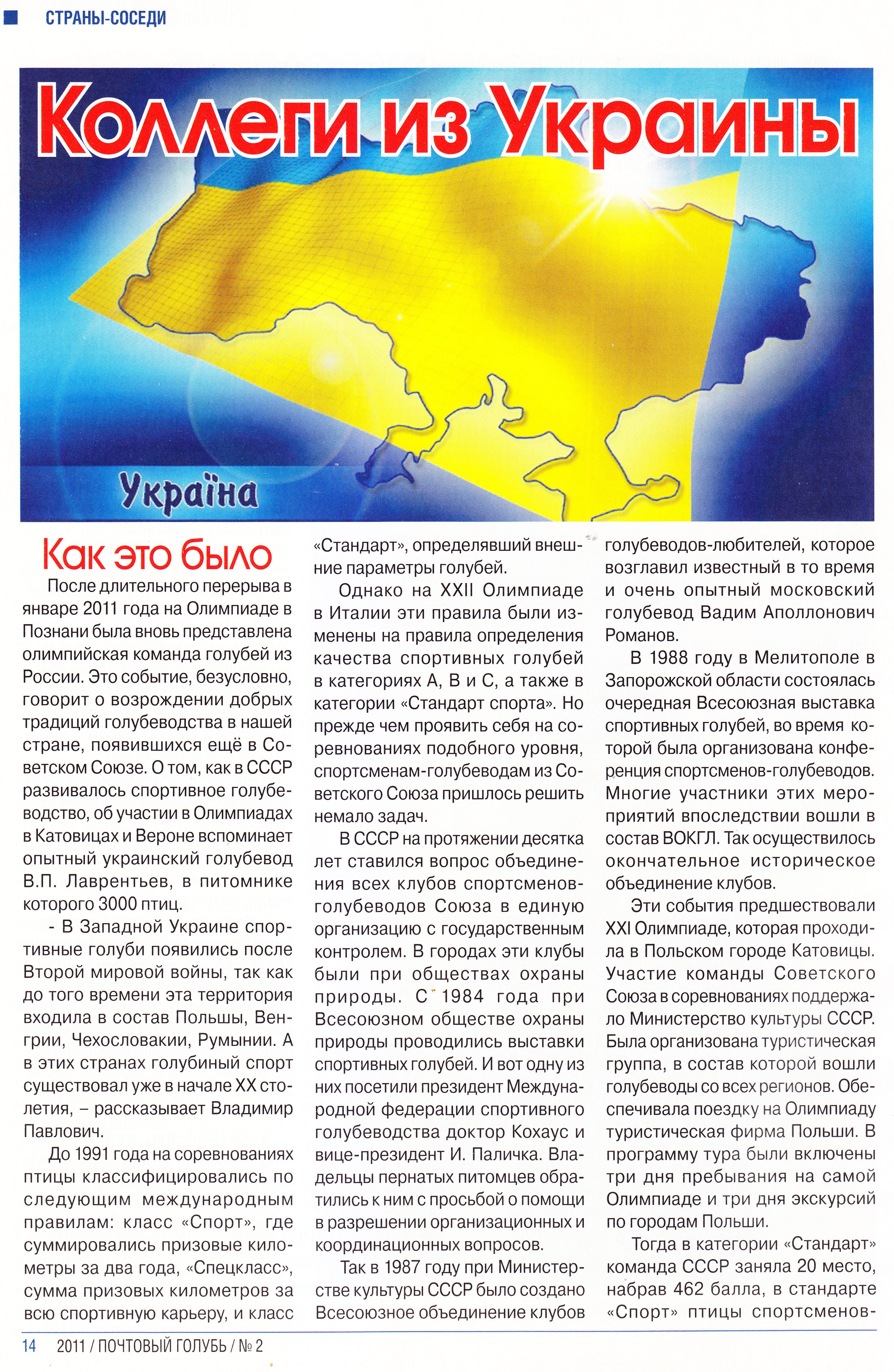 http://forumupload.ru/uploads/0012/5a/ef/2/768771.jpg