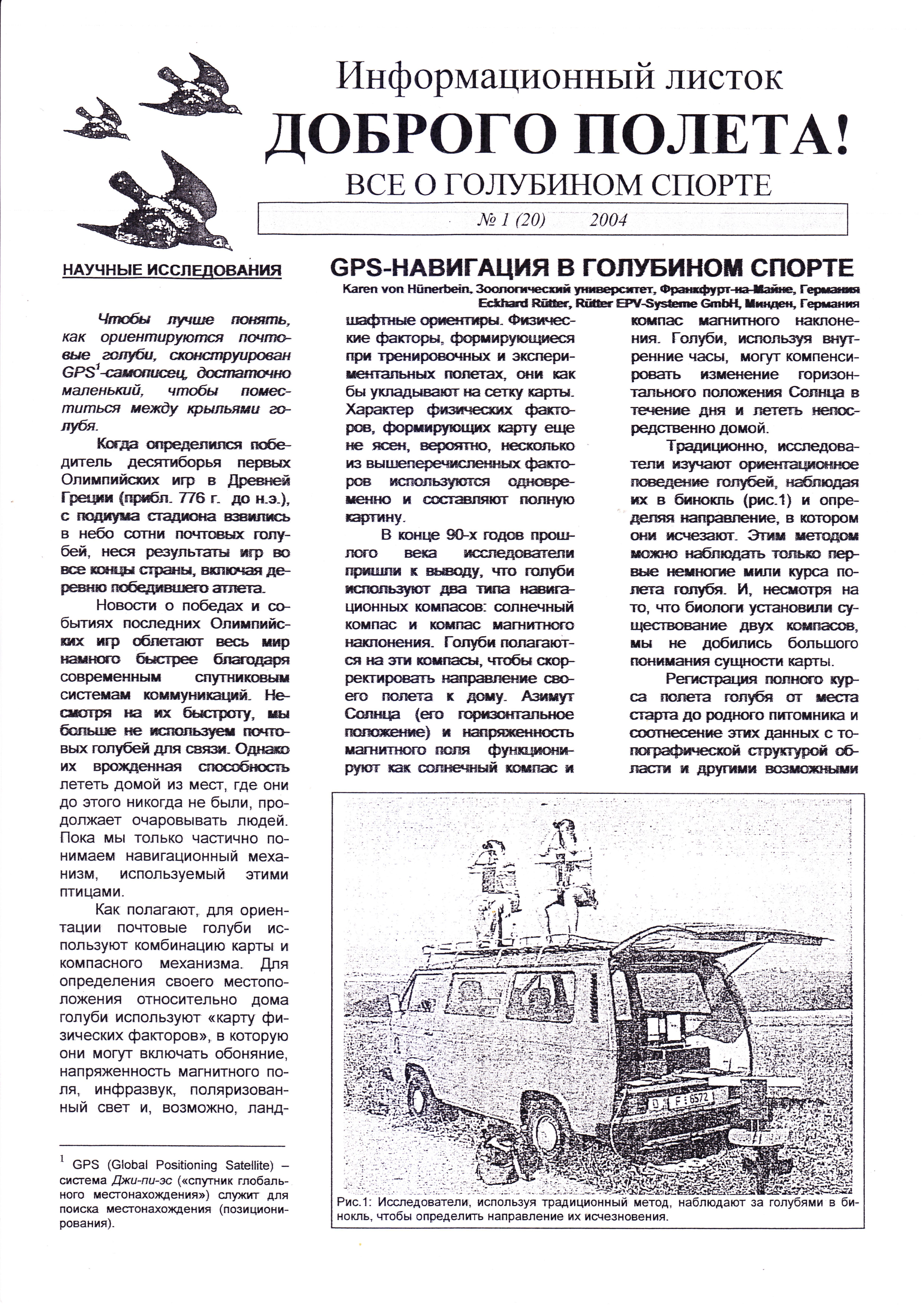 http://forumupload.ru/uploads/0012/5a/ef/2/782420.jpg
