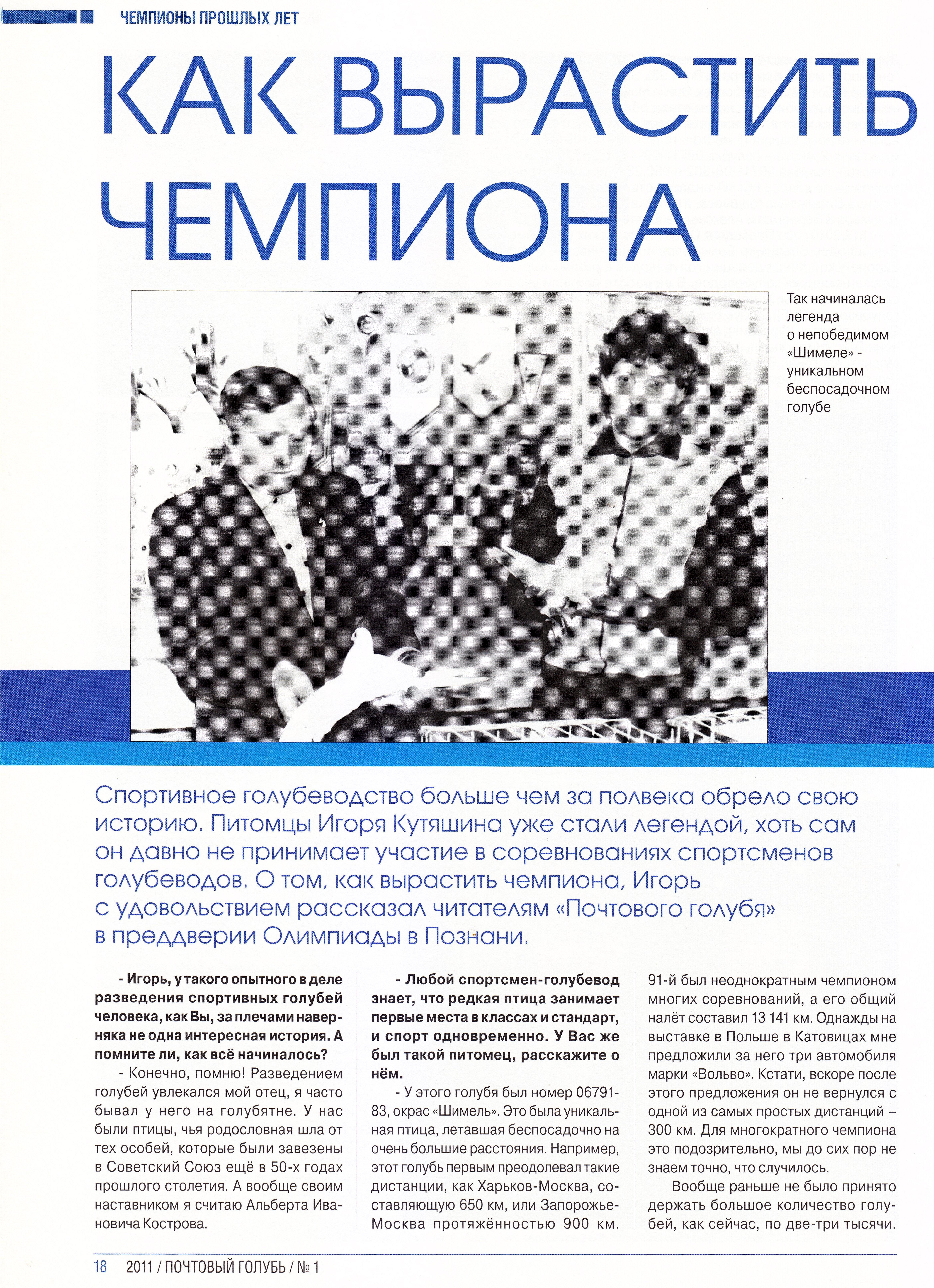 http://forumupload.ru/uploads/0012/5a/ef/2/785321.jpg