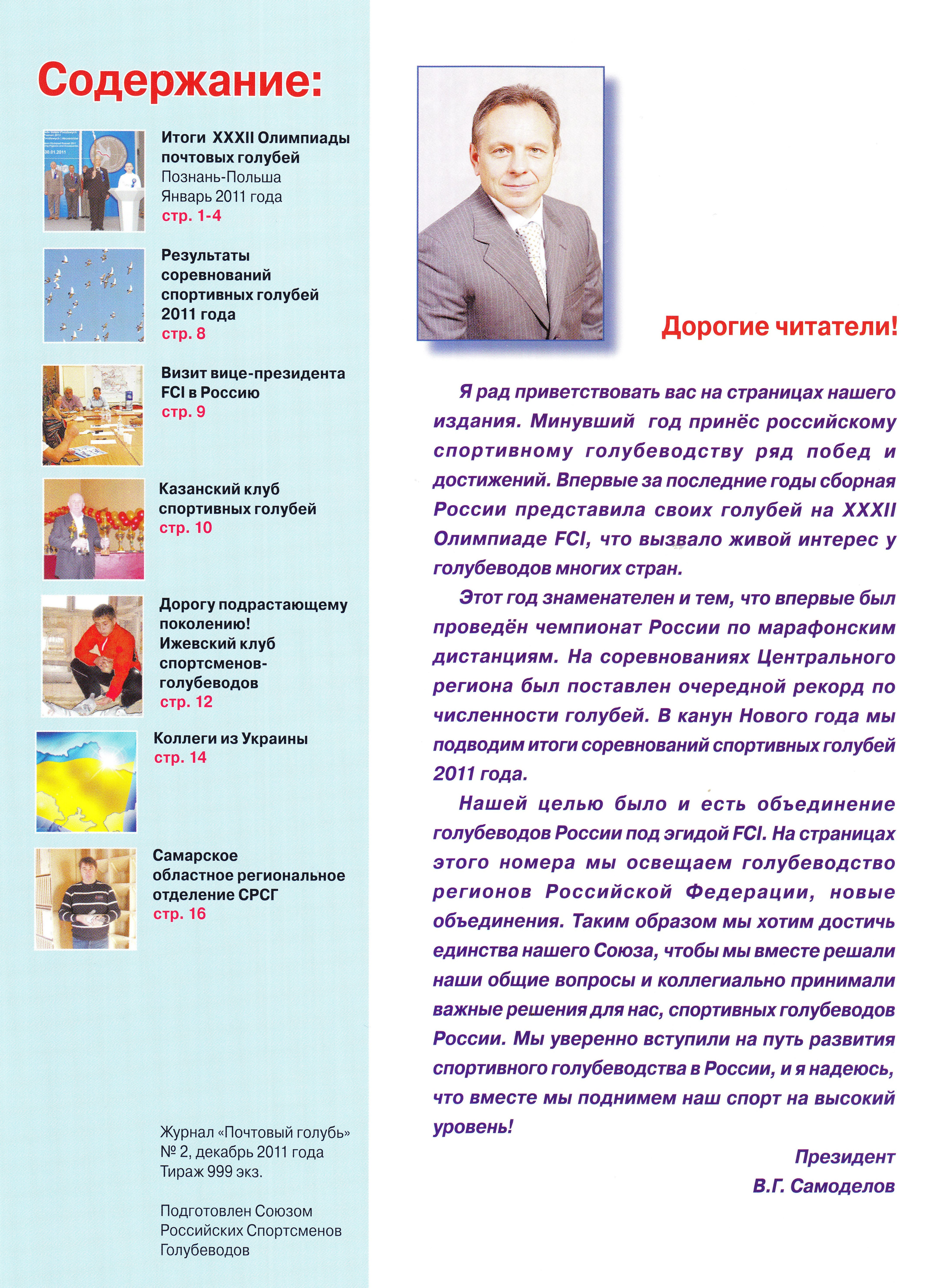http://forumupload.ru/uploads/0012/5a/ef/2/792684.jpg