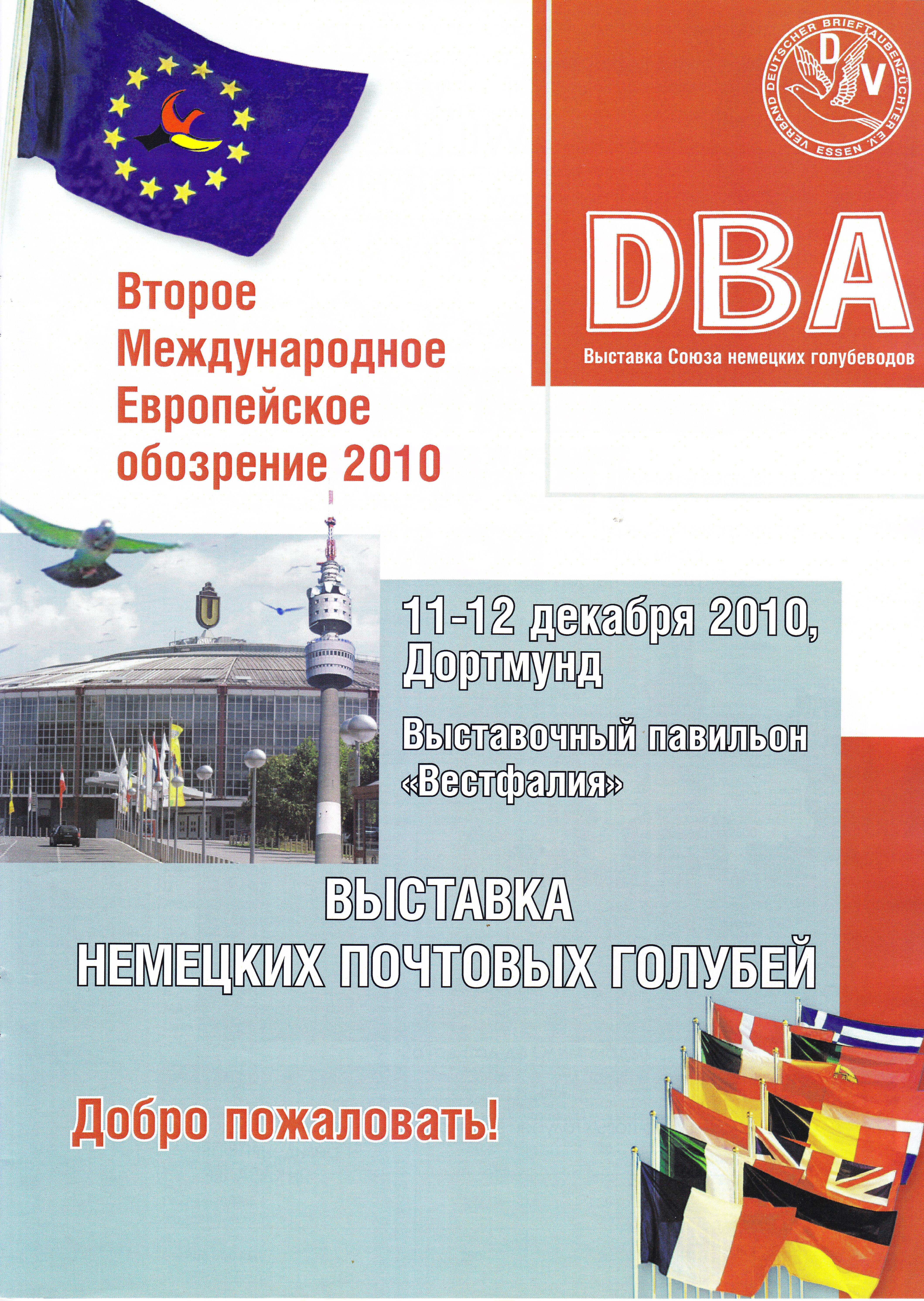 http://forumupload.ru/uploads/0012/5a/ef/2/807738.jpg