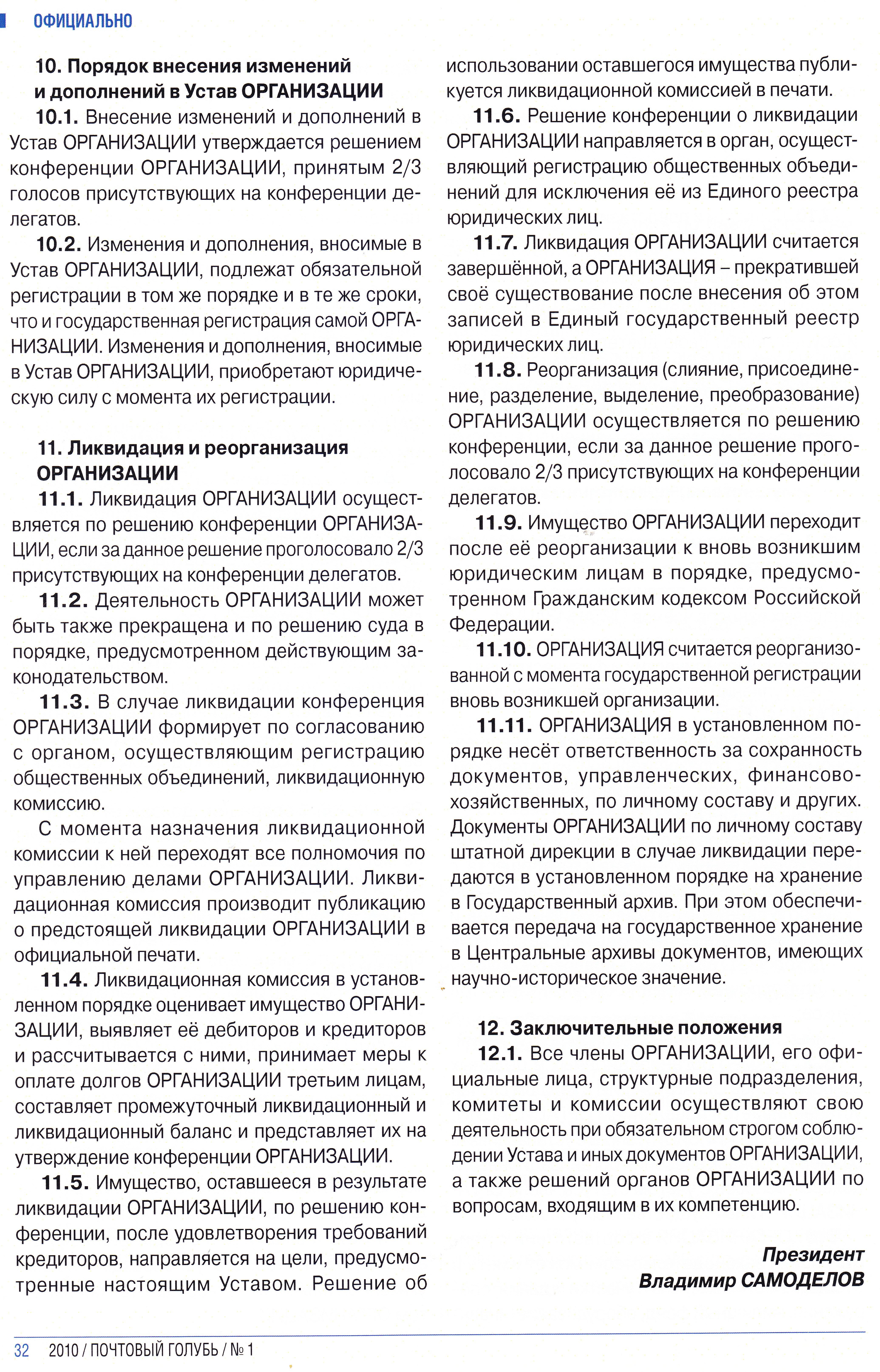 http://forumupload.ru/uploads/0012/5a/ef/2/819925.jpg
