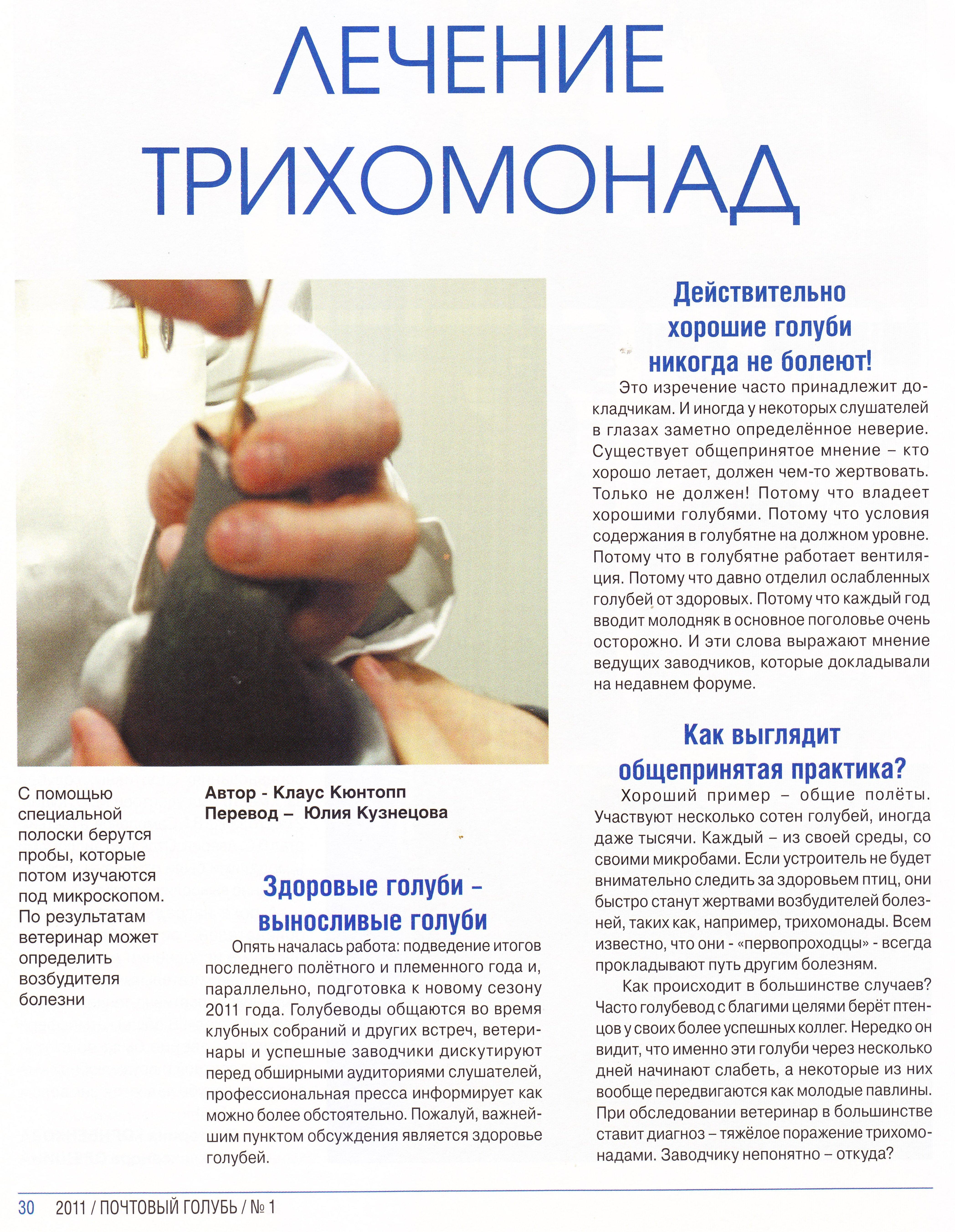 http://forumupload.ru/uploads/0012/5a/ef/2/822632.jpg