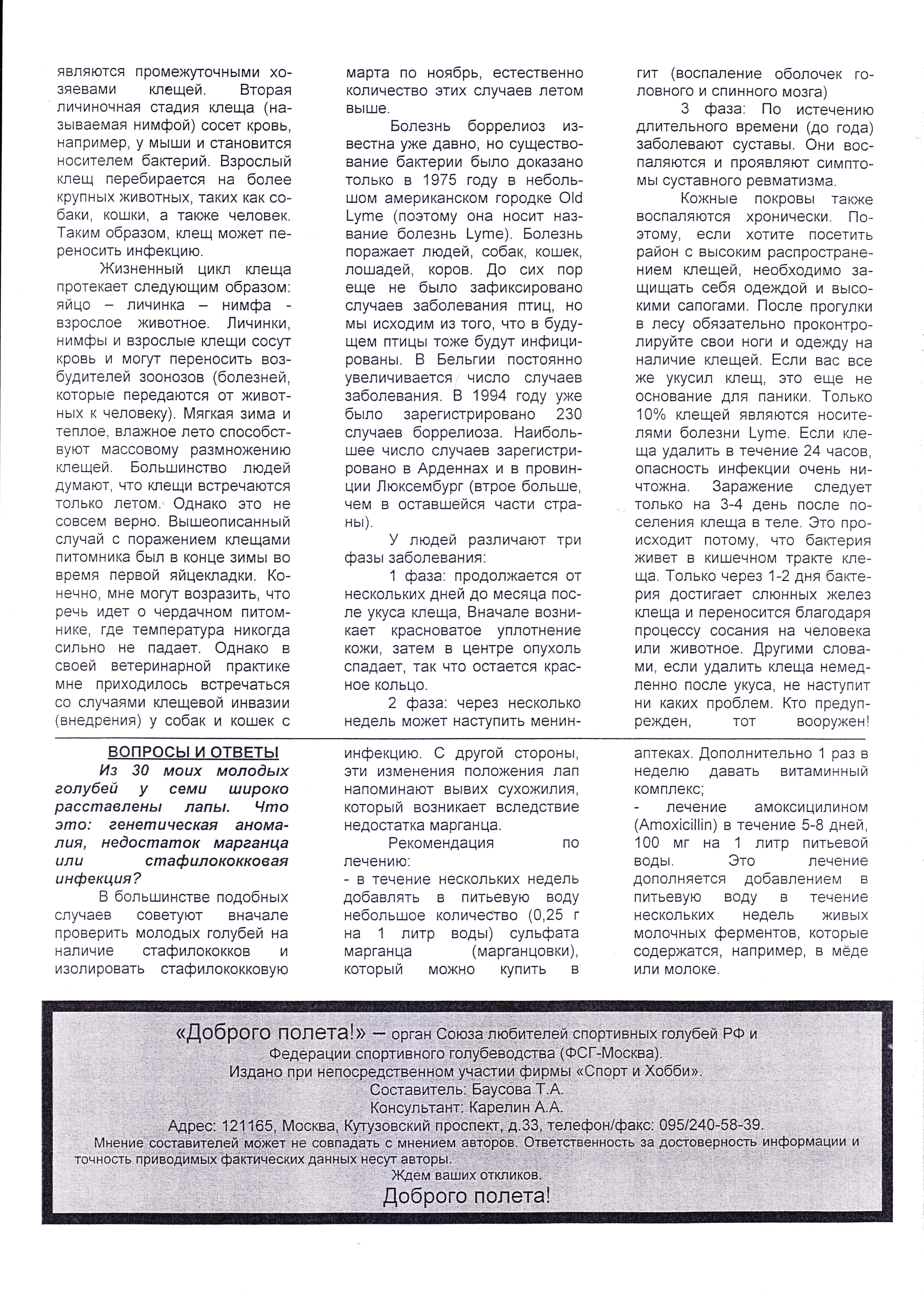 http://forumupload.ru/uploads/0012/5a/ef/2/825660.jpg