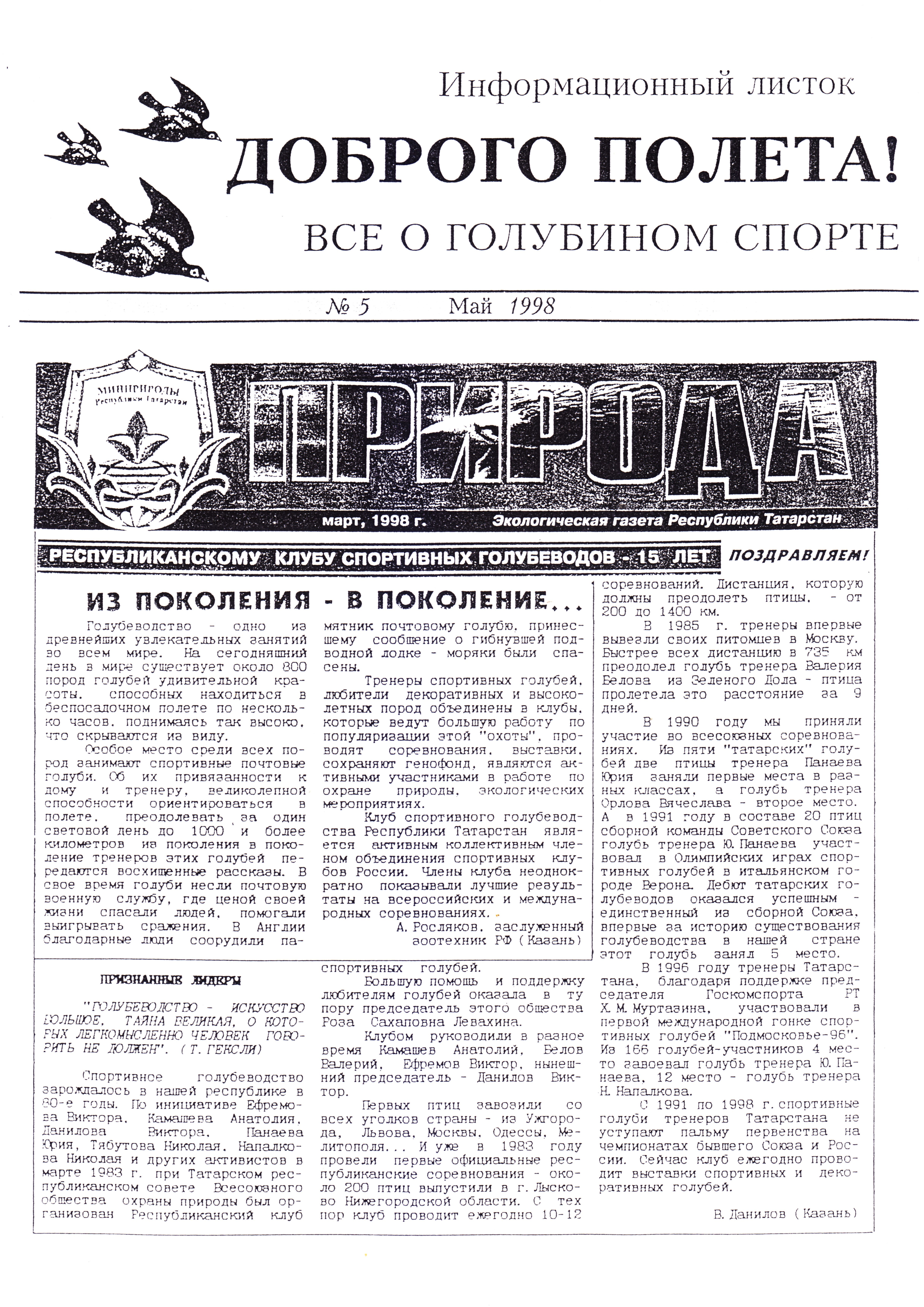 http://forumupload.ru/uploads/0012/5a/ef/2/839808.jpg
