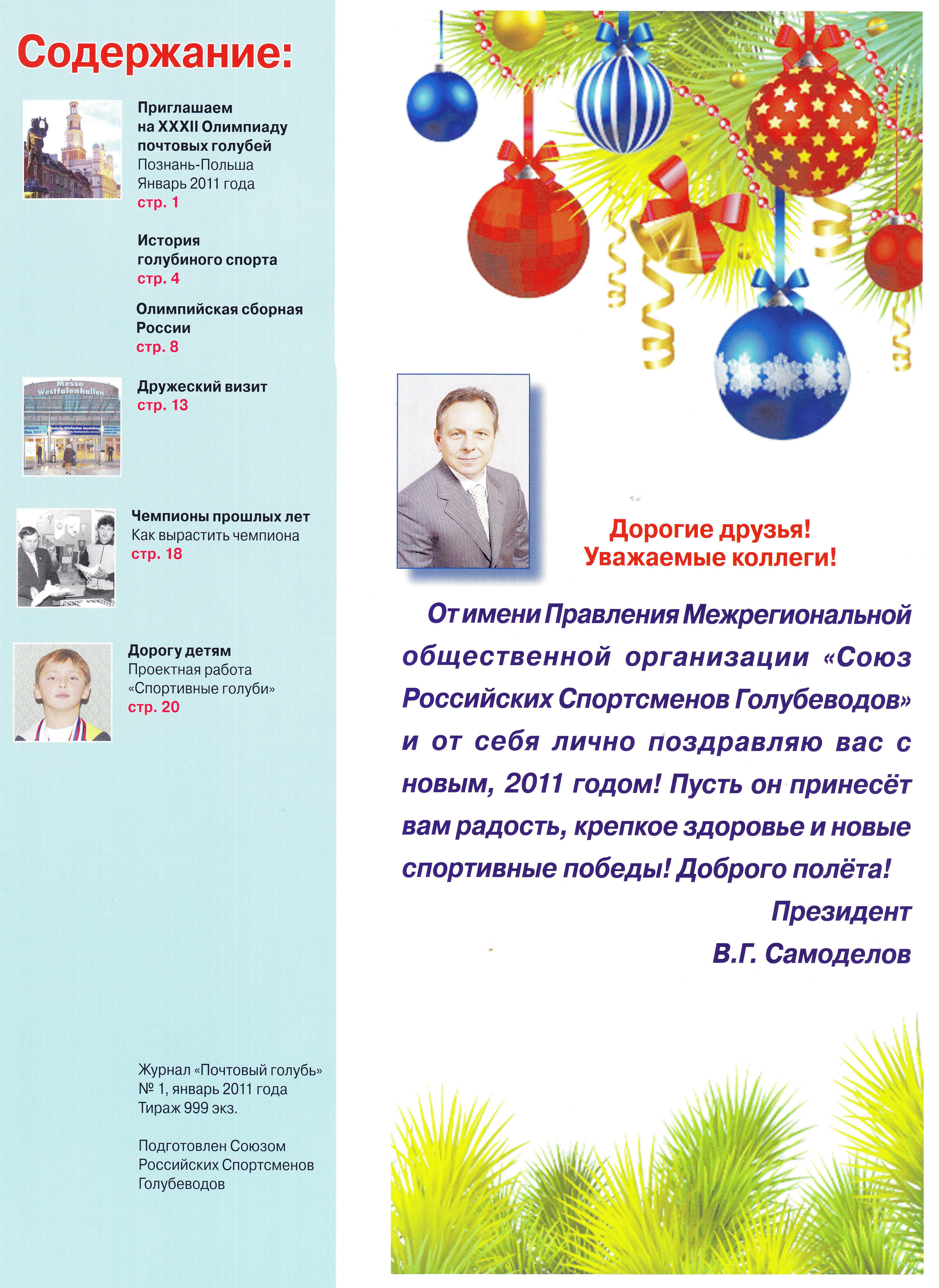 http://forumupload.ru/uploads/0012/5a/ef/2/861846.jpg