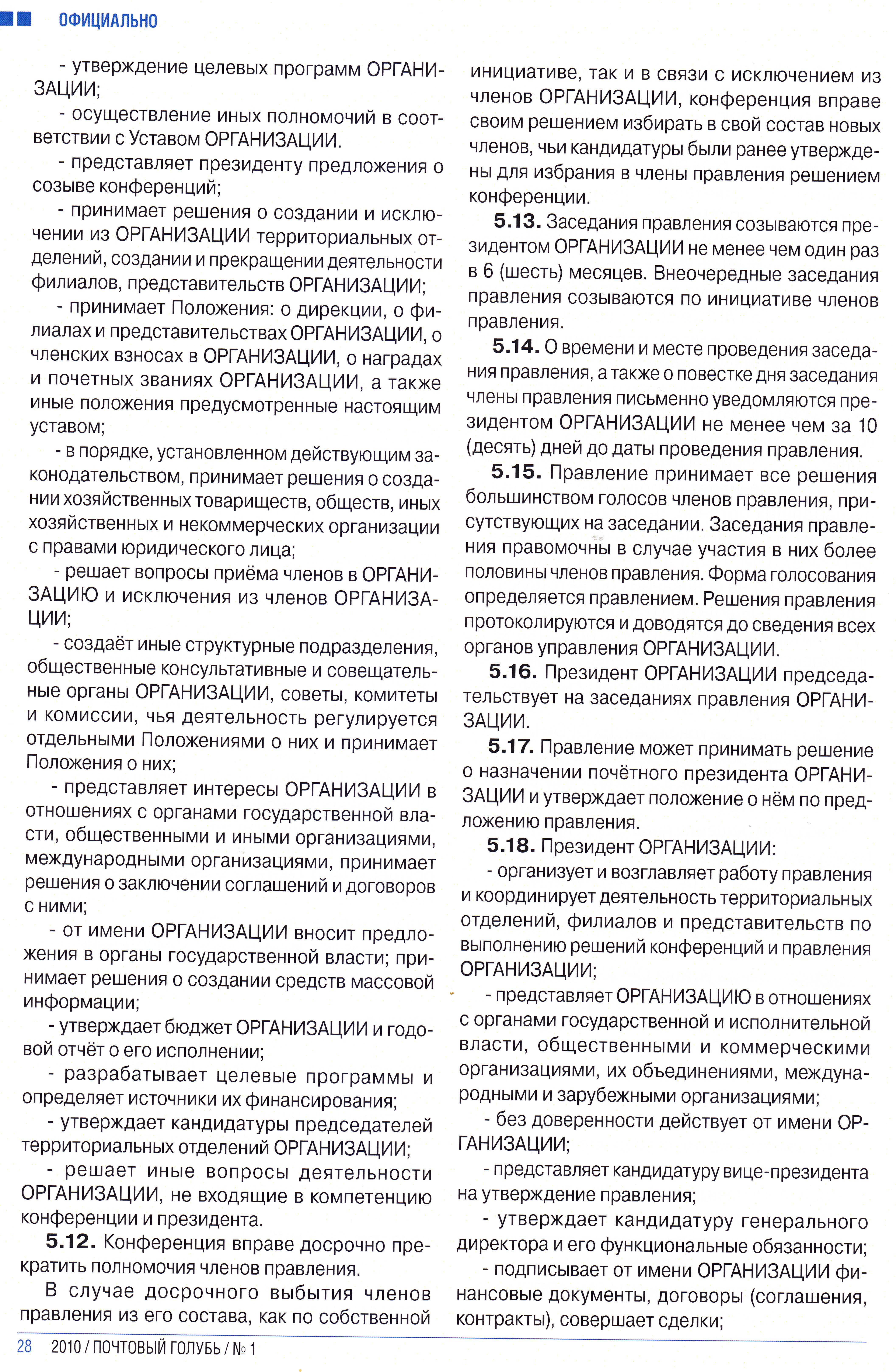 http://forumupload.ru/uploads/0012/5a/ef/2/867374.jpg